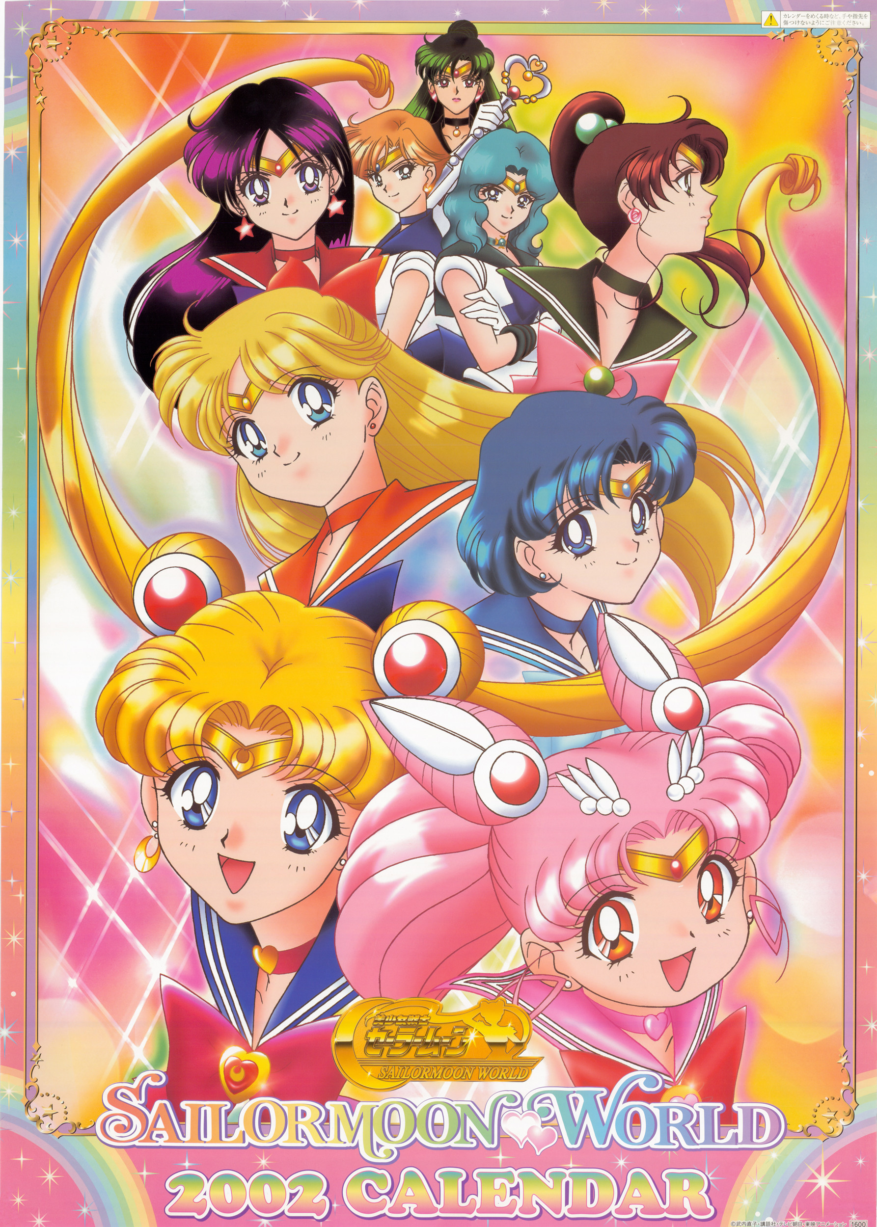 1786x2500 Tags: Anime, Bishoujo Senshi Sailor Moon, Sailor Moon 2002 Calendar, Kino  Makoto