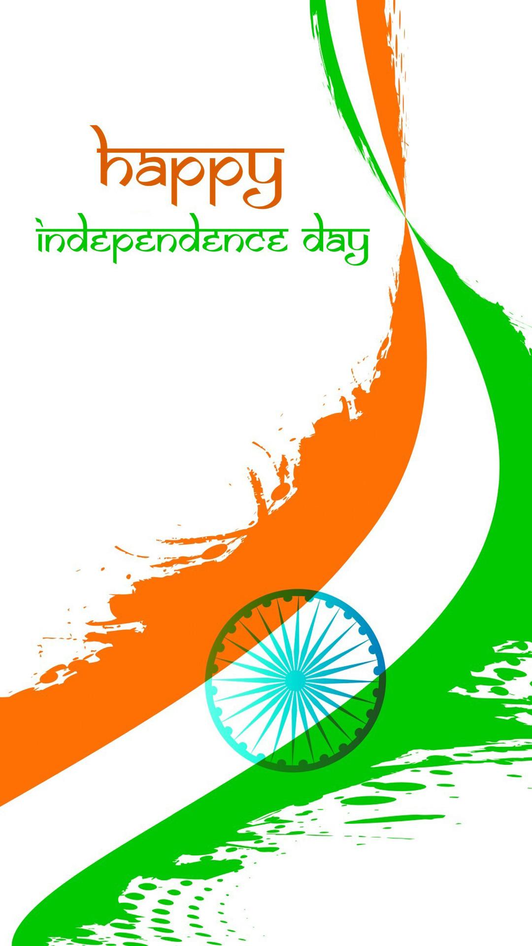 Indian flag mobile wallpaper 2014