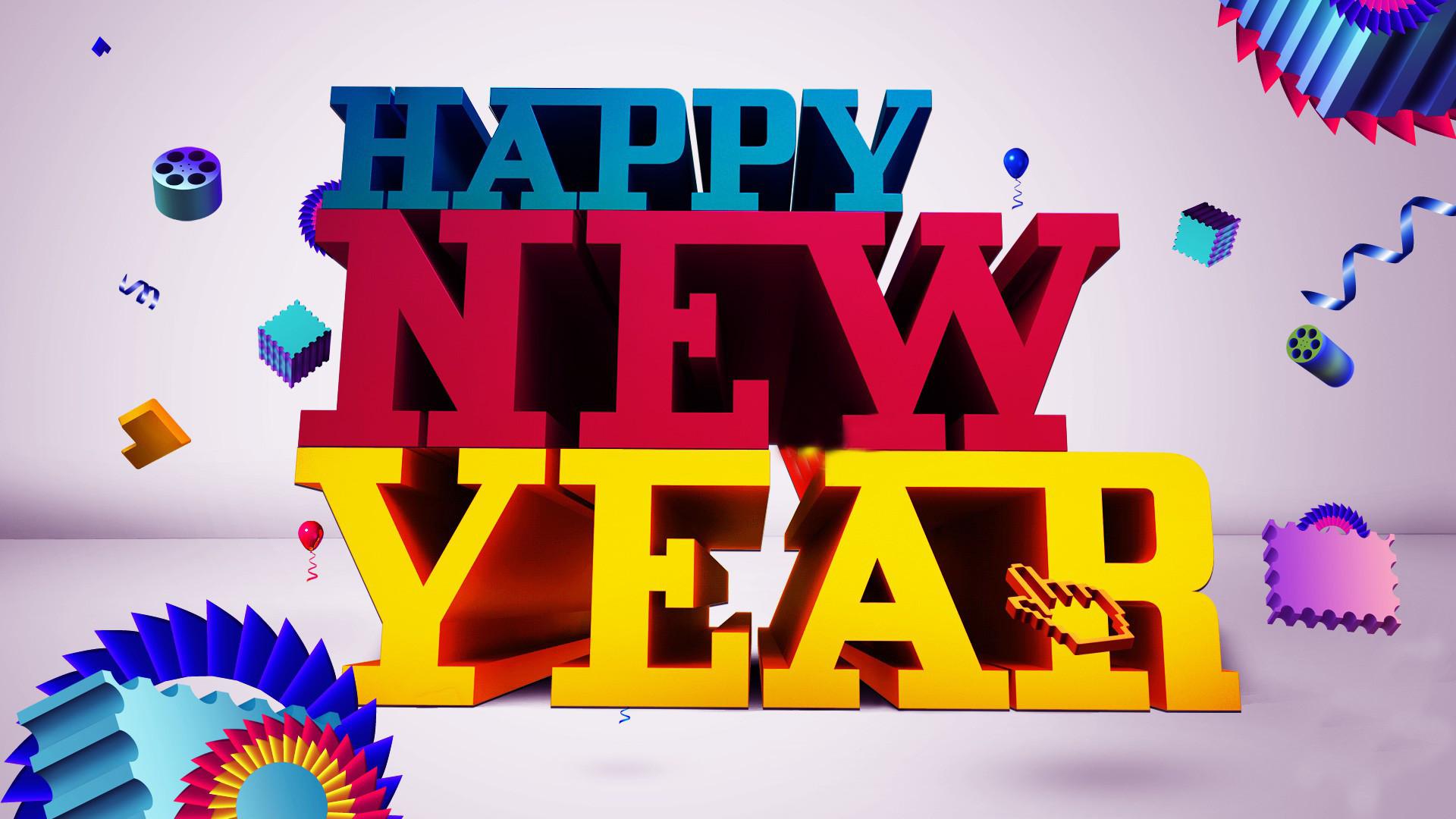 1920x1080 Happy New Year 2017 Wallpaper 3d Hd 22