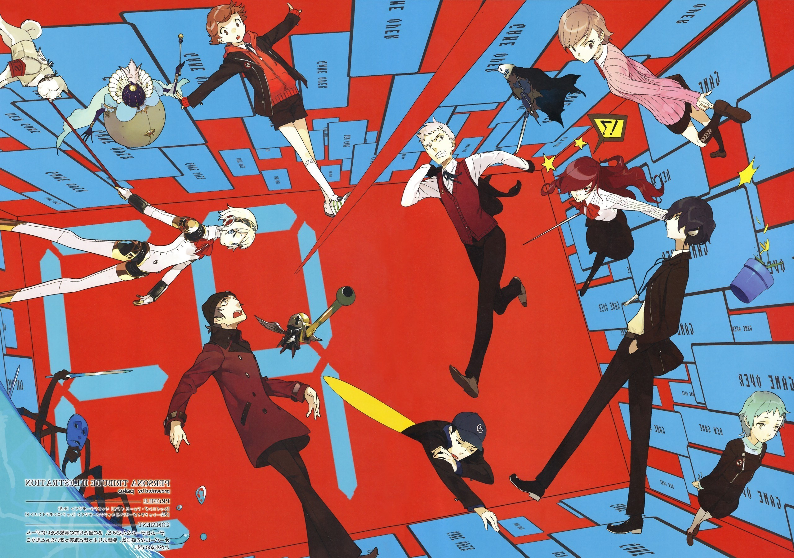 2560x1800 Persona Series, Anime, Persona 3 Wallpapers HD / Desktop and Mobile  Backgrounds