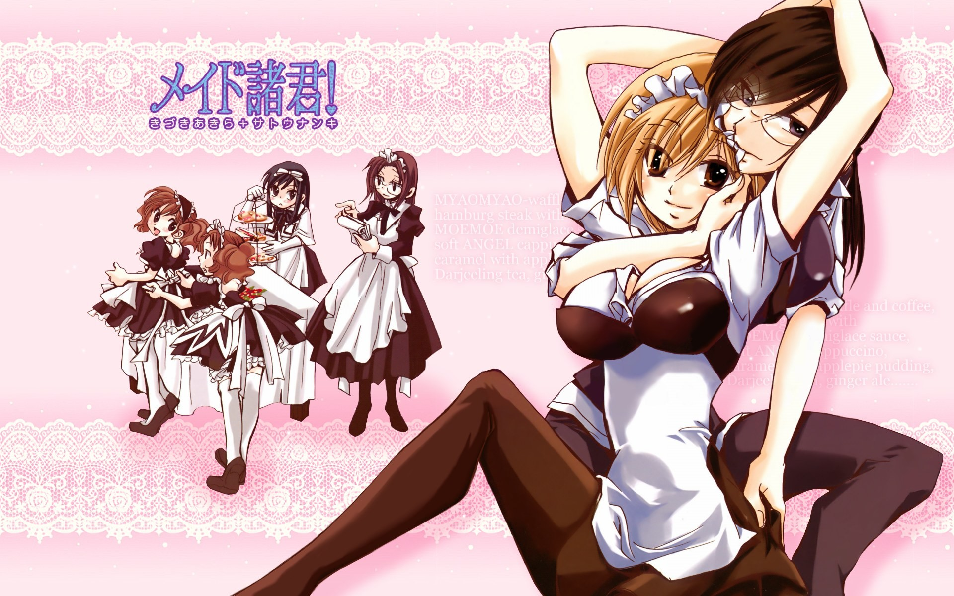 1920x1200 Anime - Maid Shokun Maid Wallpaper