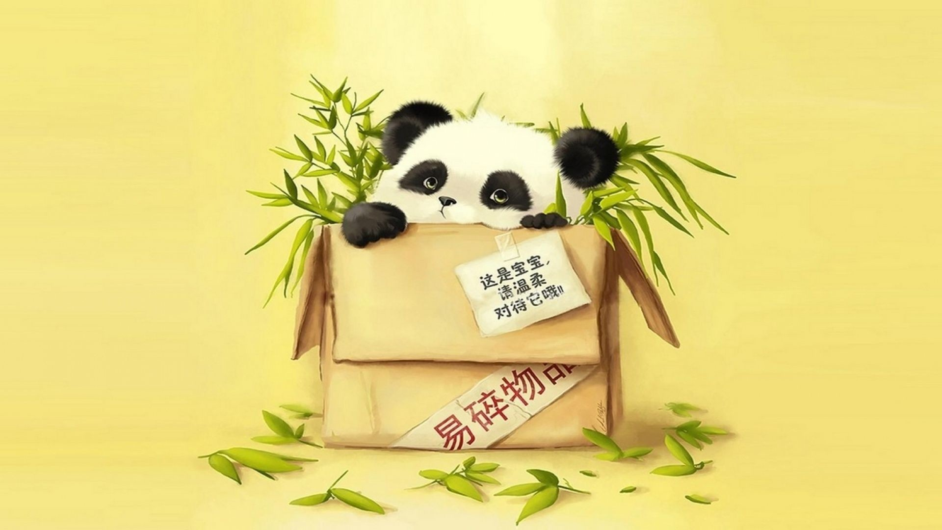1920x1080 Cartoon Panda Wallpapers - Wallpaper Cave