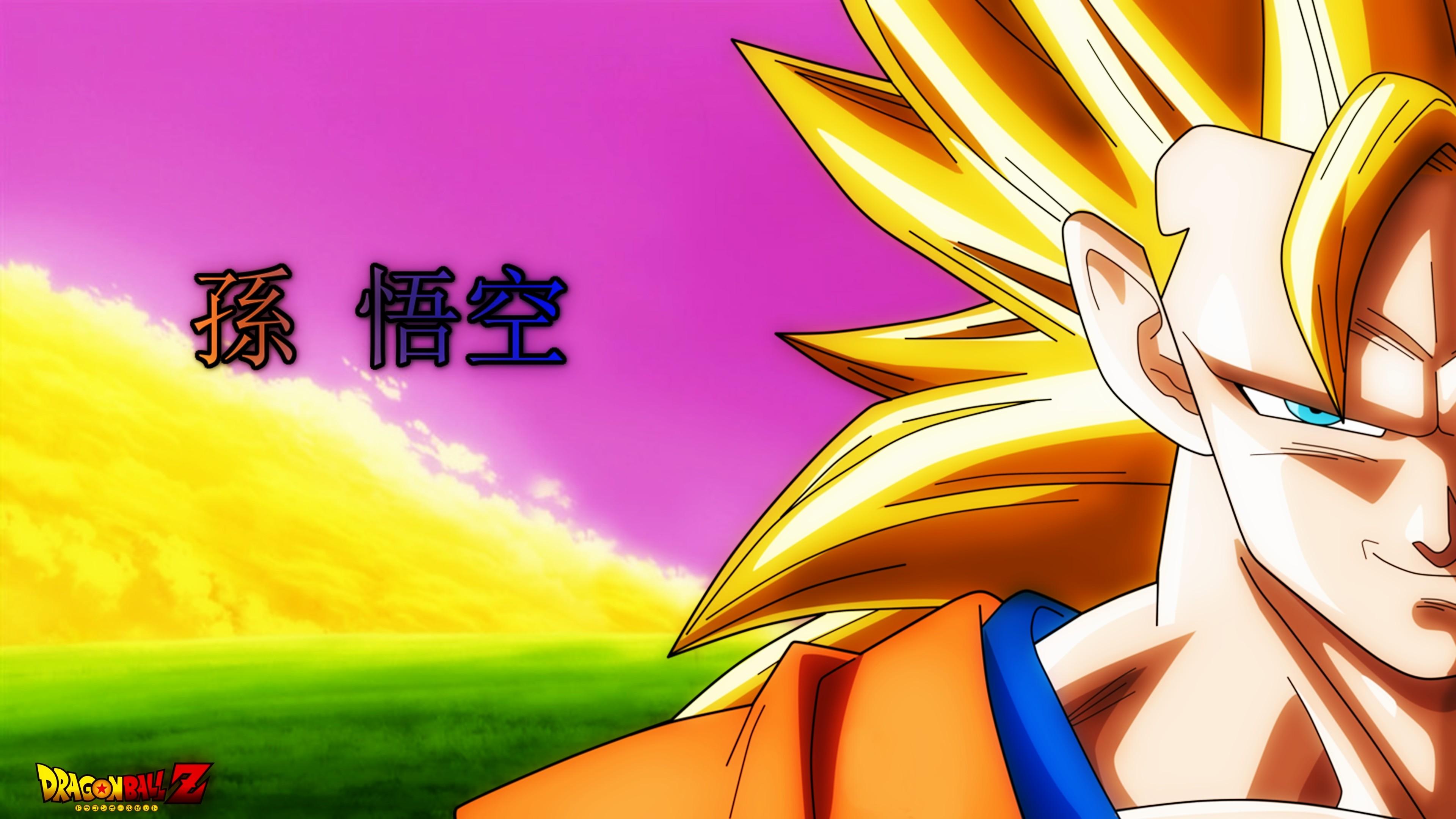 1920x1080 Ssj4 Goku Wallpaper
