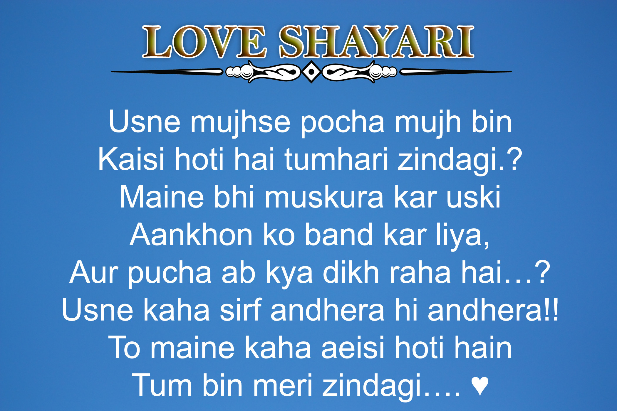 2100x1400 Best True Love Hindi Shayari HD Picture
