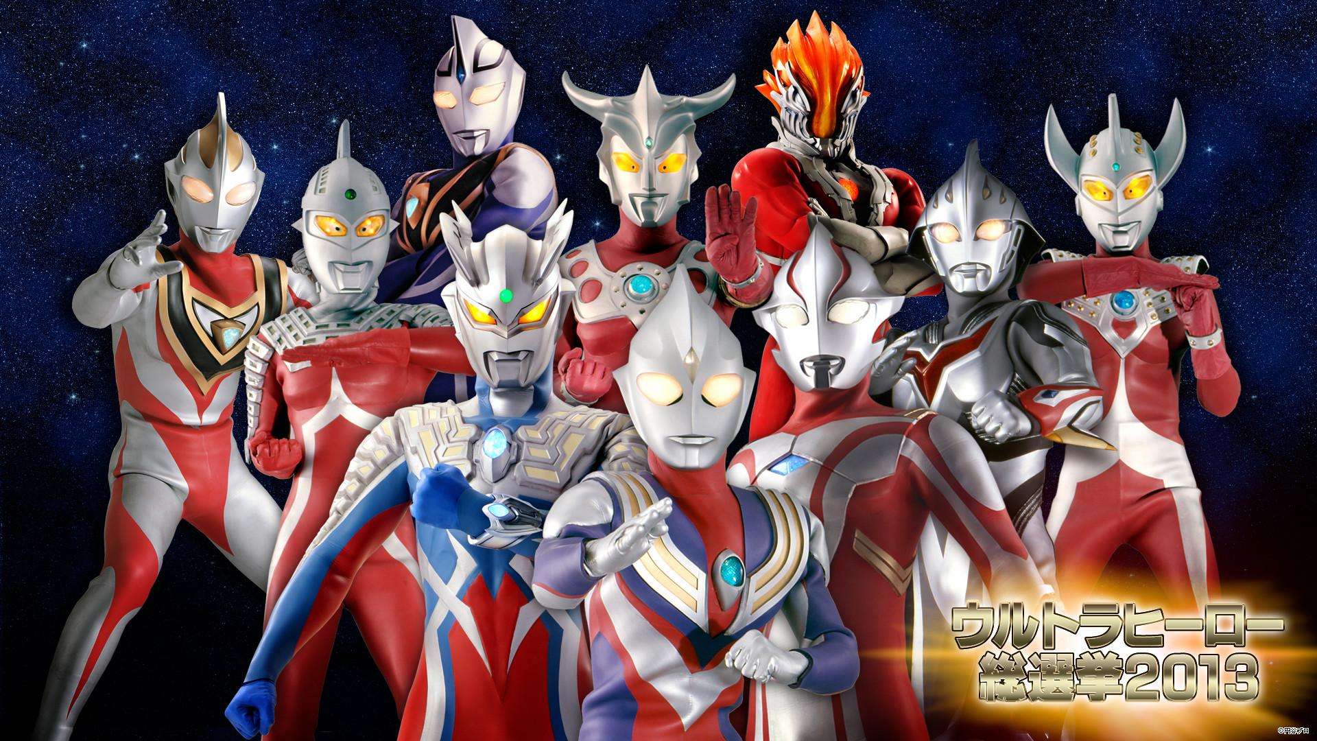 Ultraman Wallpapers 79 Images