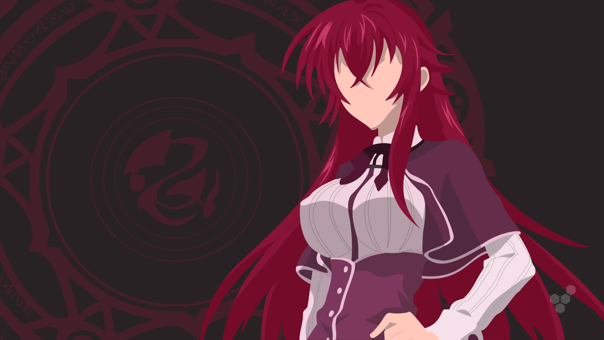 Rias Gremory Wallpapers (73+ images)