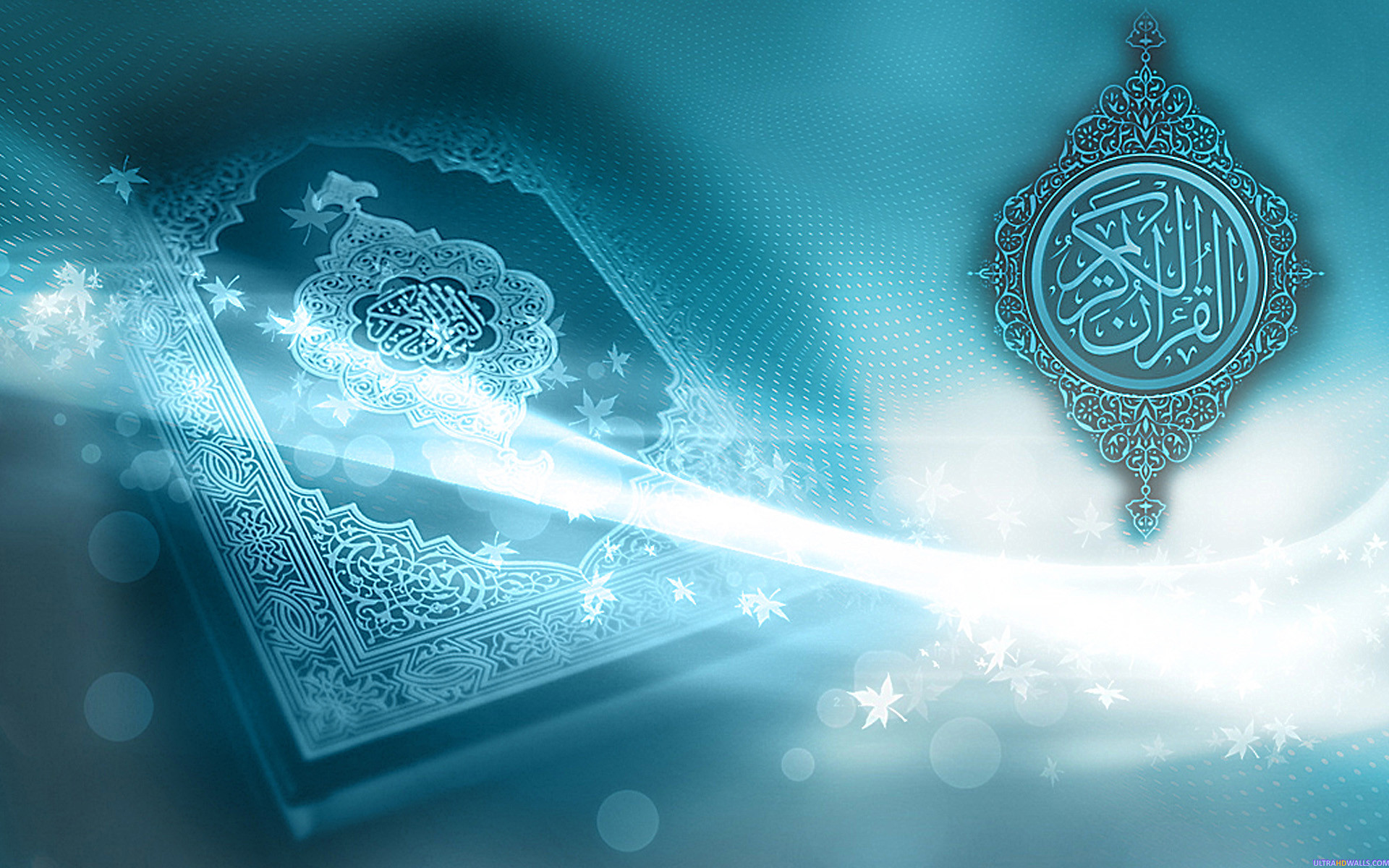 http://getwallpapers.com/wallpaper/full/b/7/2/1051491-free-download-quran-wallpaper-1920x1200.jpg