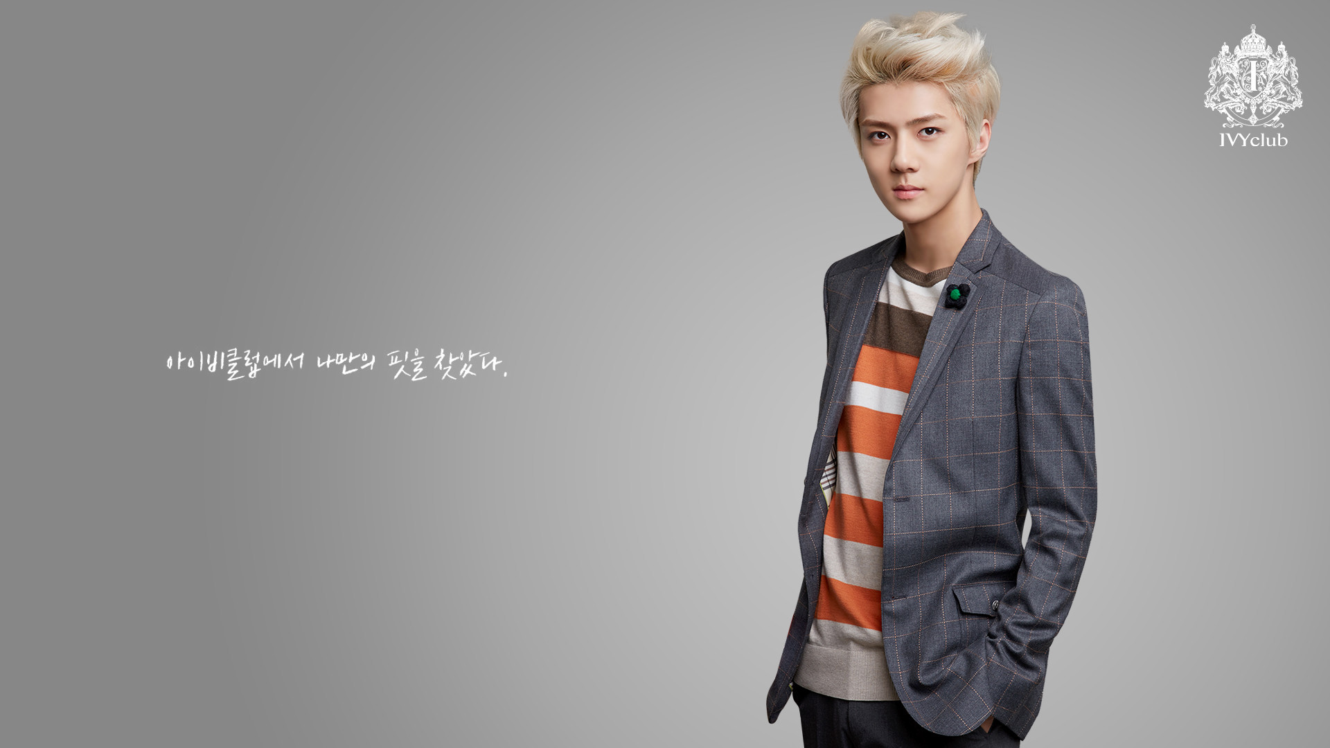 1920x1080 EXO-K images Sehun HD wallpaper and background photos