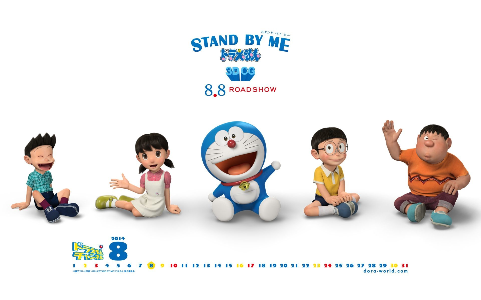 1920x1200 Doraemon is famous cartoon animation for kids. Today we collecting Doraemon  wallpaper for the desktop.