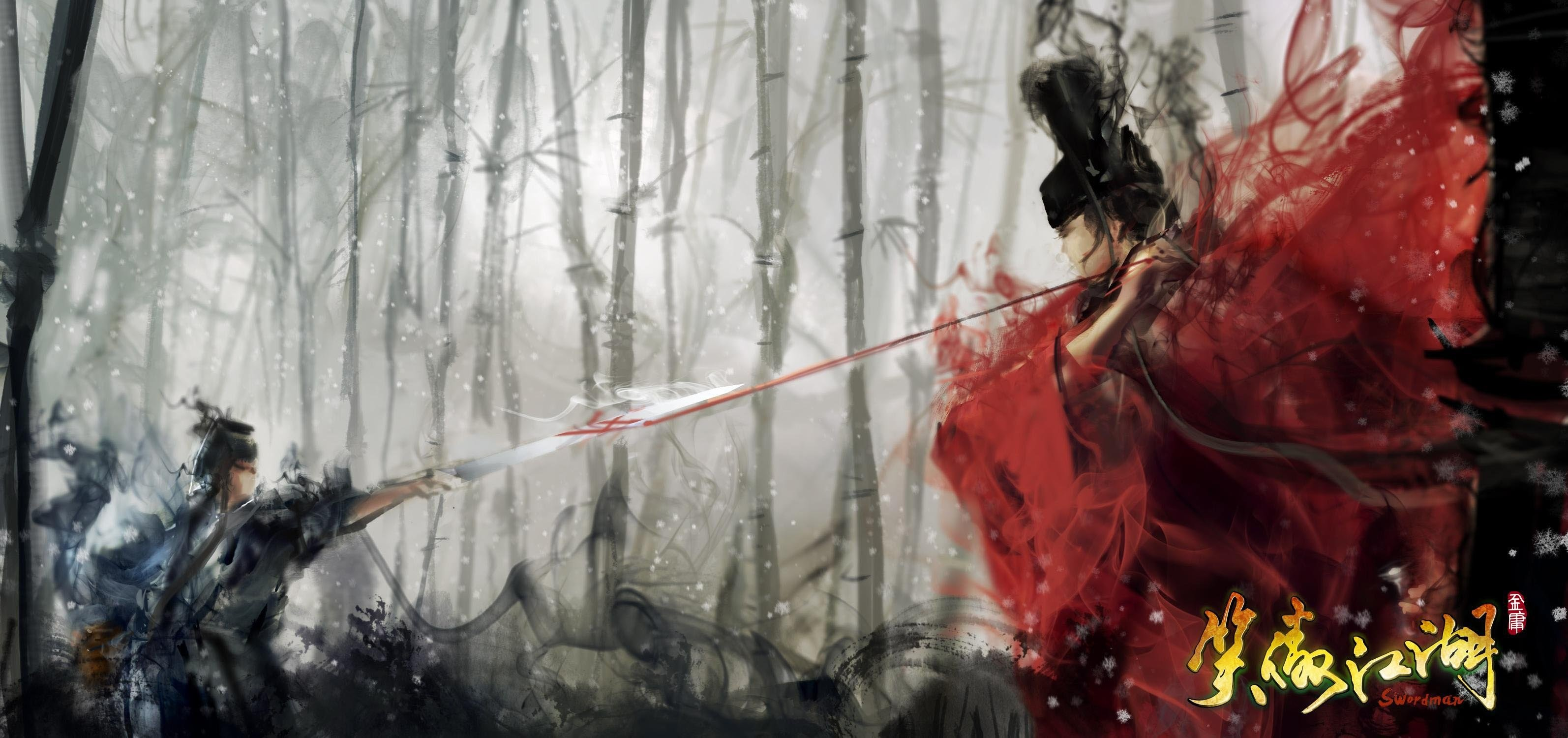 Wuxia Wallpaper (60+ images)