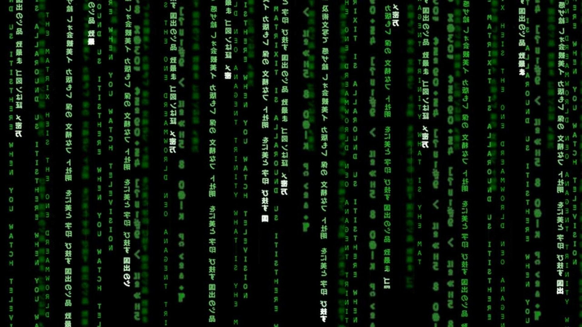 the matrix stream