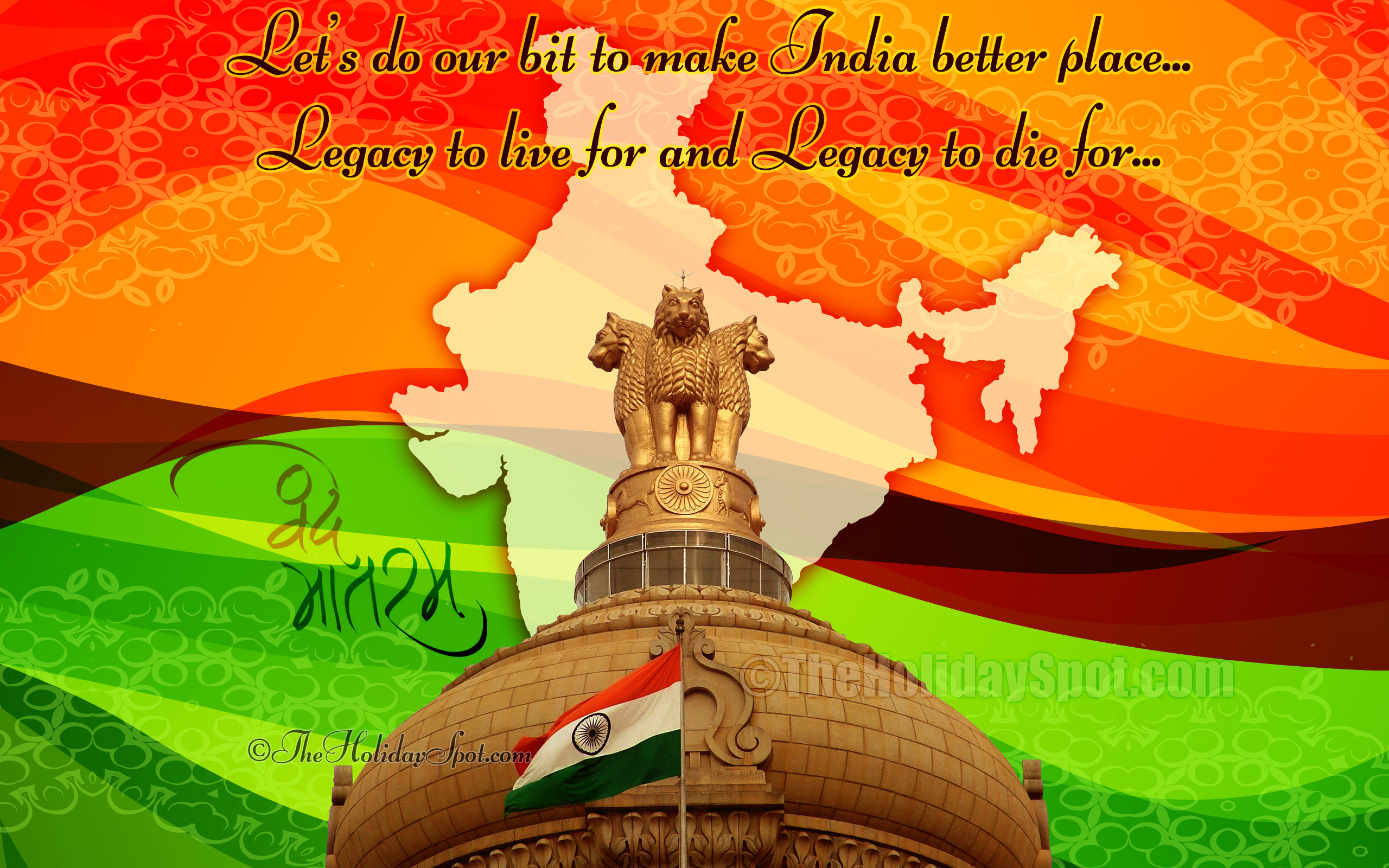 2560x1600 15th August Wallpaper - Indian map, Tri colors, Ashok Stambh
