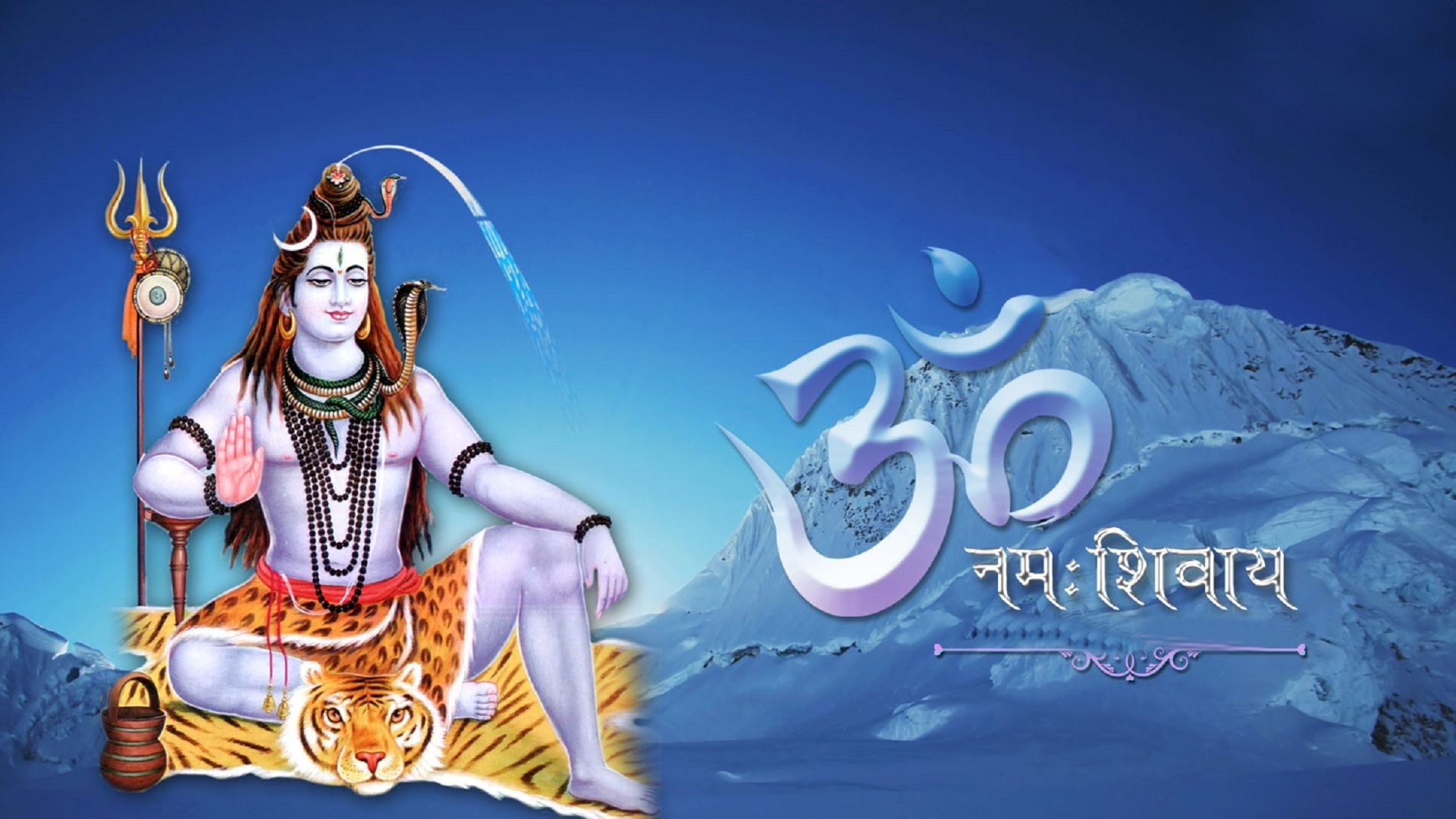 1920x1080 Lord Shiva Images For Whatsapp Dp