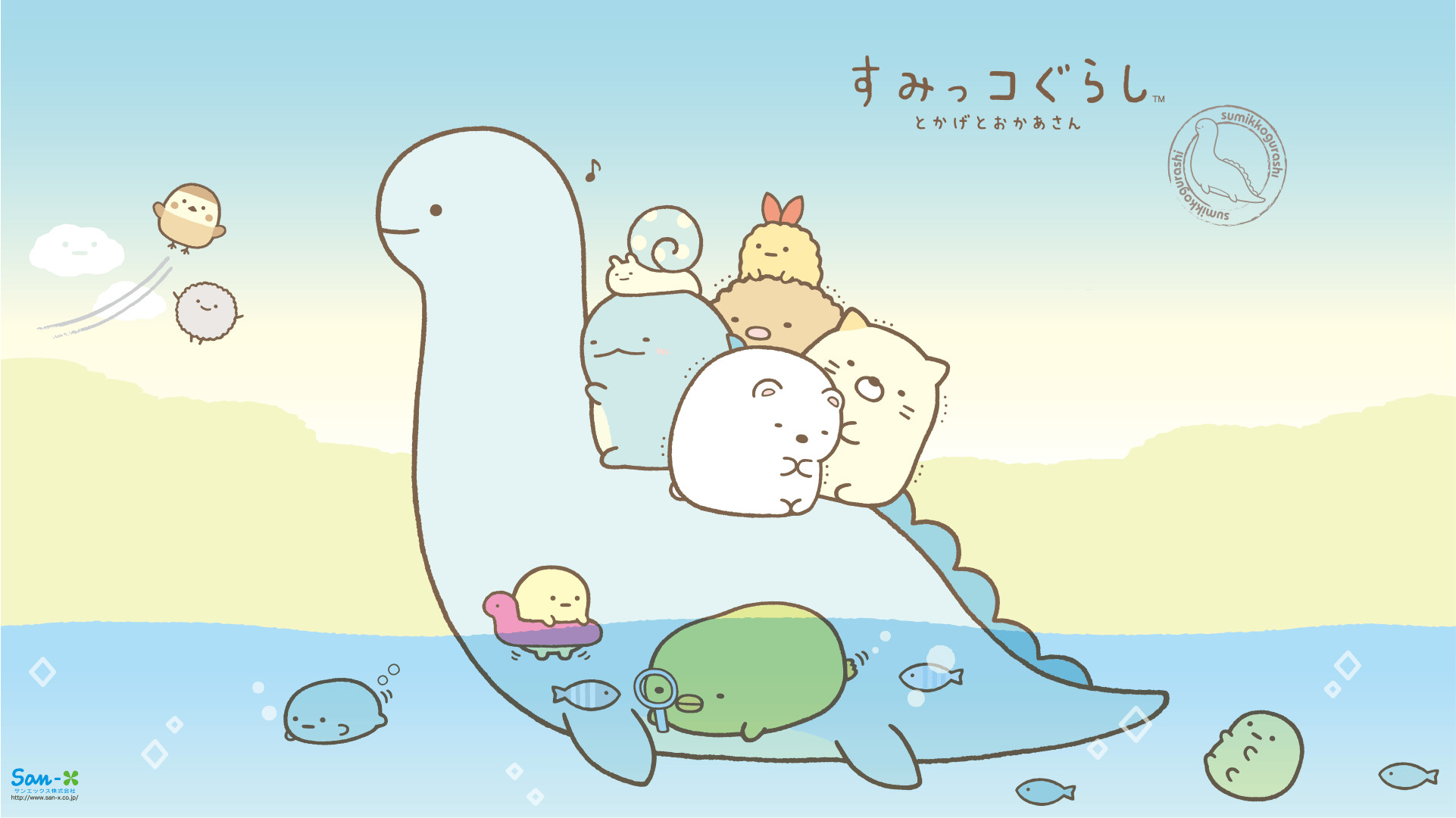 1922x1080 Sumikko Gurashi Tale of Lizard Wallpaper