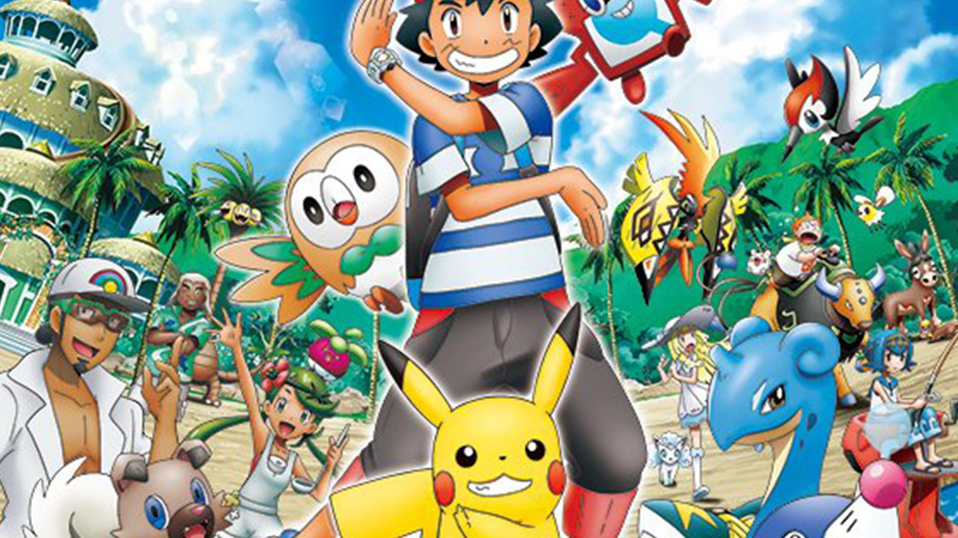pokemon sun and moon anime 1080p