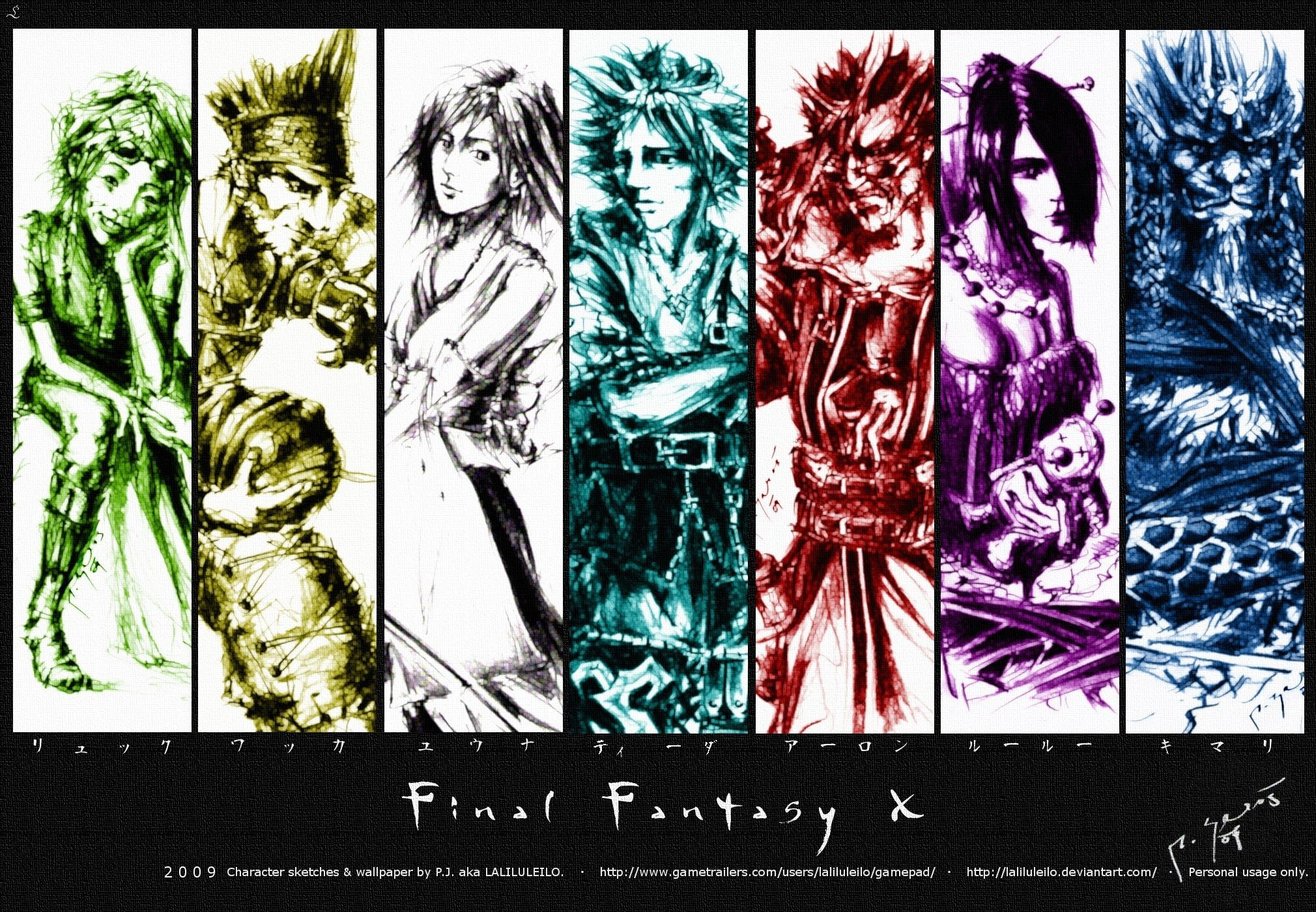 2020x1400  final fantasy x wallpaper by lalilul wallpaper