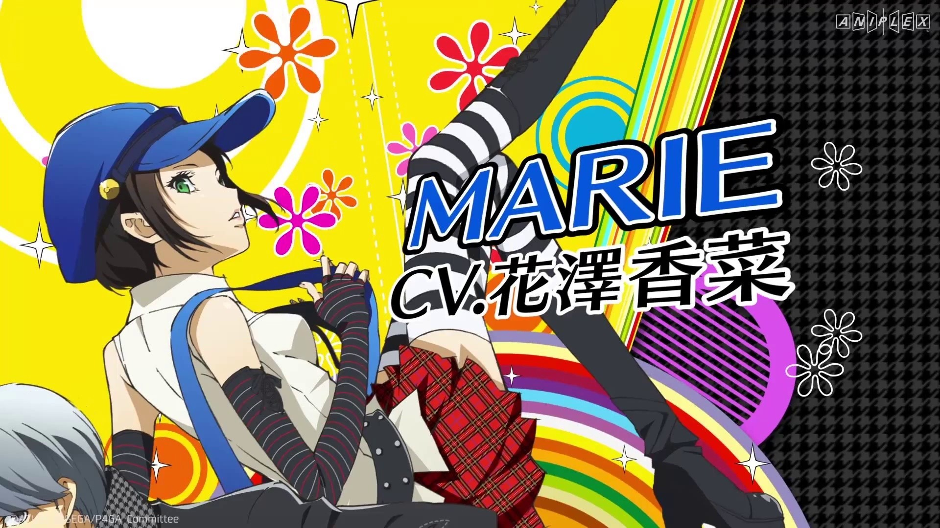 Persona 4 Wallpapers (74+ images)