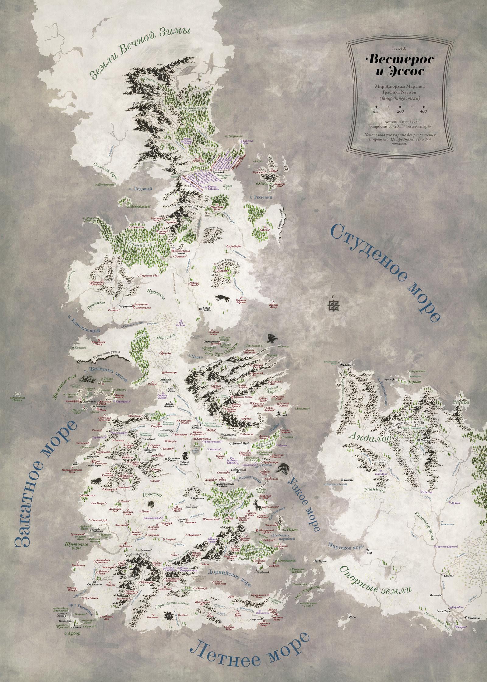 Game Of Thrones Map Desktop Wallpaper Wallpaper Directory