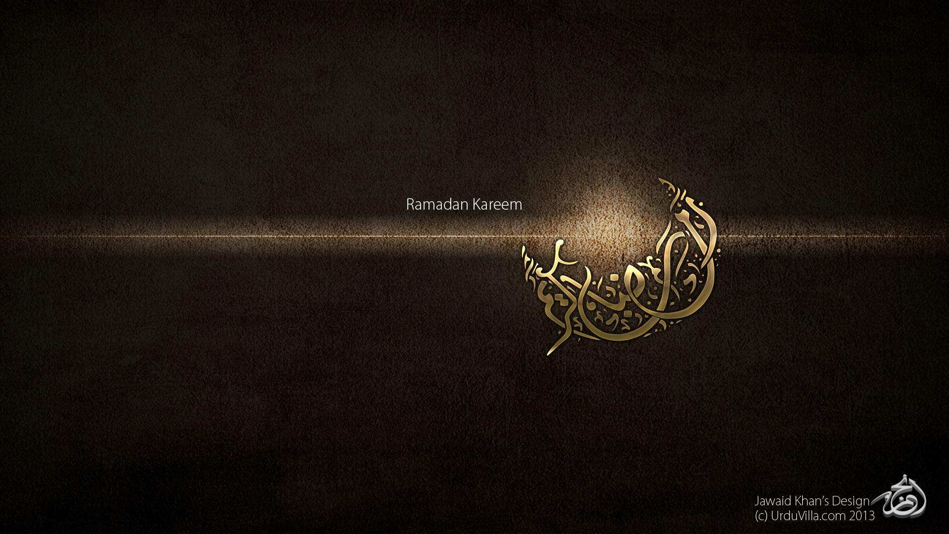 Beautiful Reminder Ramadan Wallpaper - 471521  Gallery_661266 .jpg