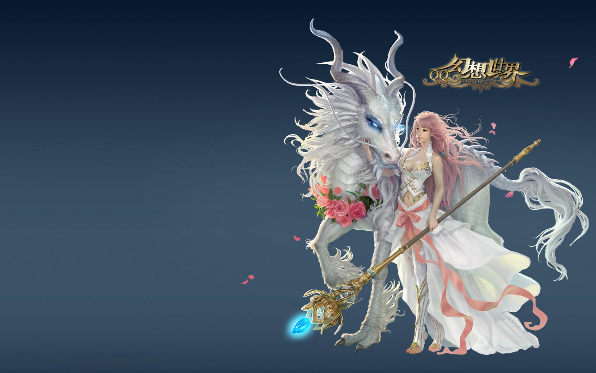 white dragon wallpaper 76 images