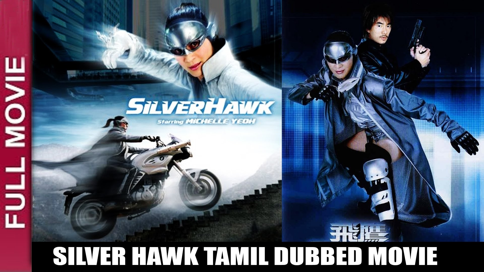 Tamil dubbed hollywood action adventure movies free download