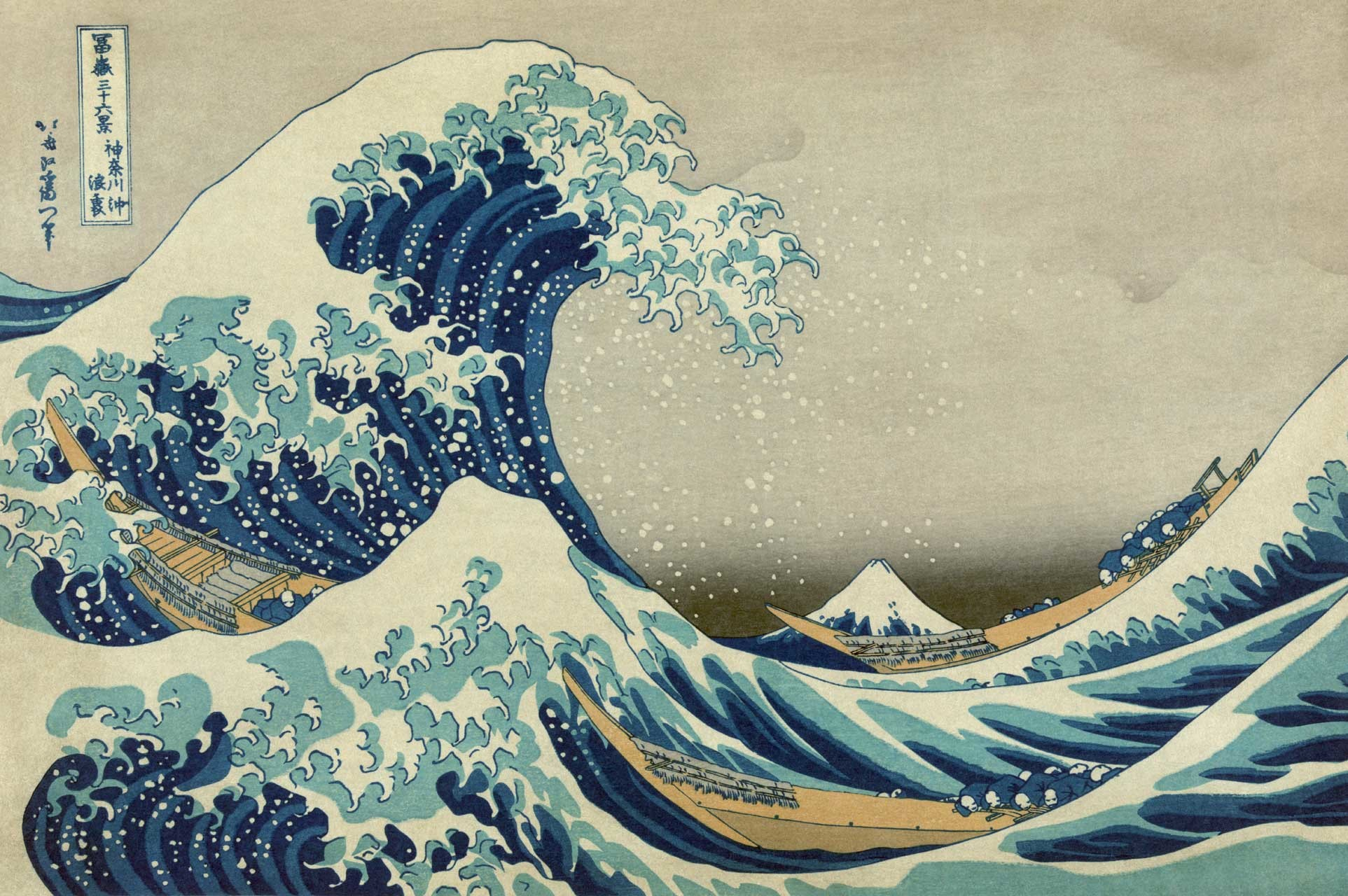 Japanese Wave Wallpaper 50 Images