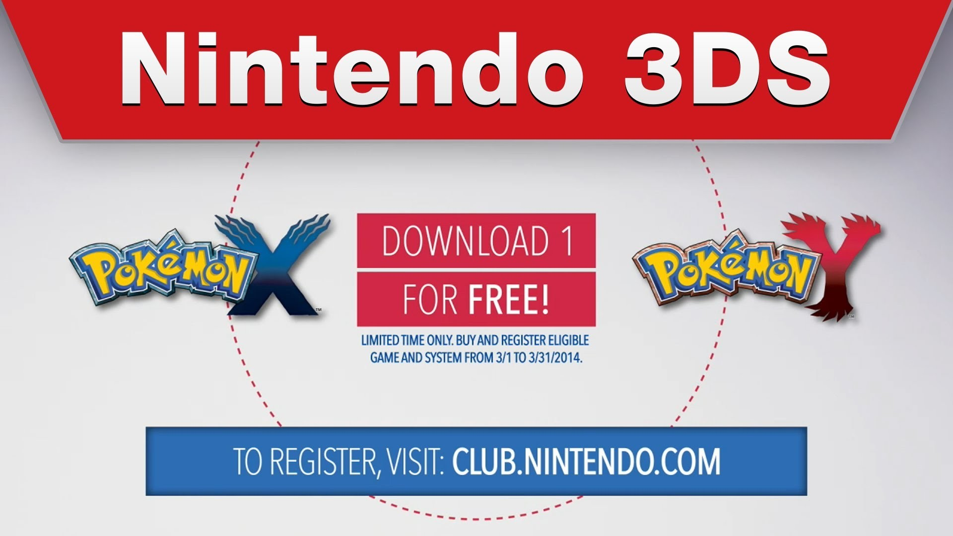 nintendo 3ds download code free