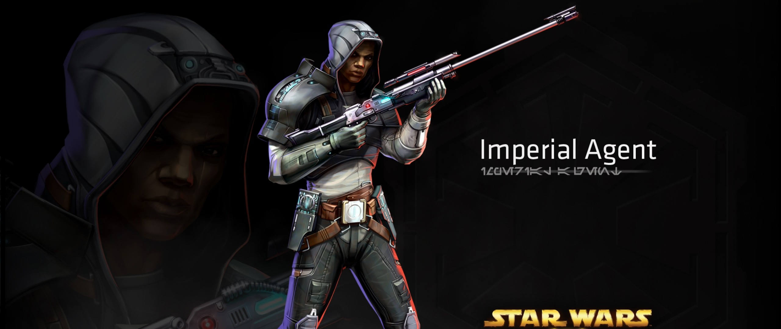 2560x1080 Preview star wars the old republic