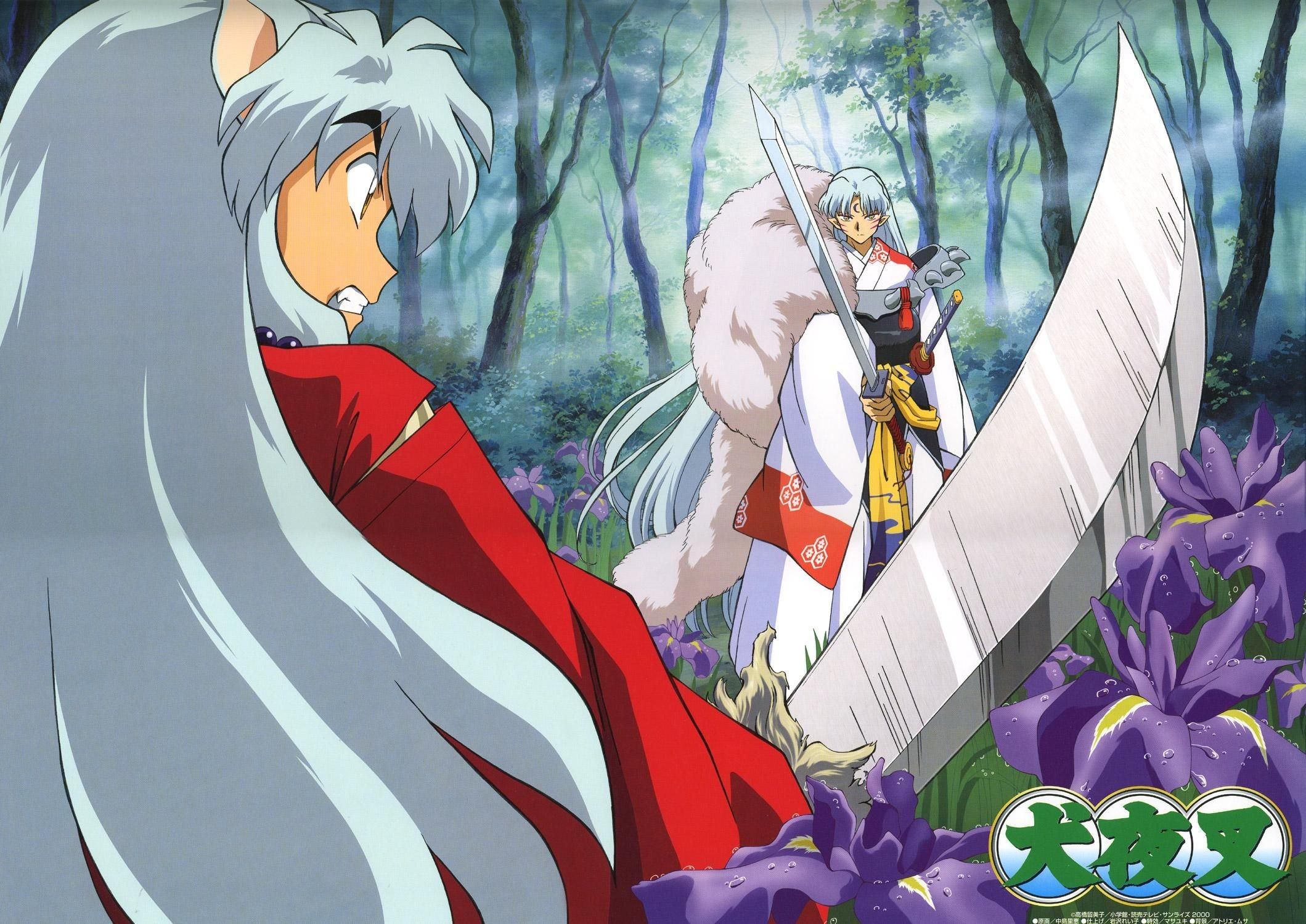 2119x1500 102 InuYasha HD Wallpapers | Backgrounds - Wallpaper Abyss