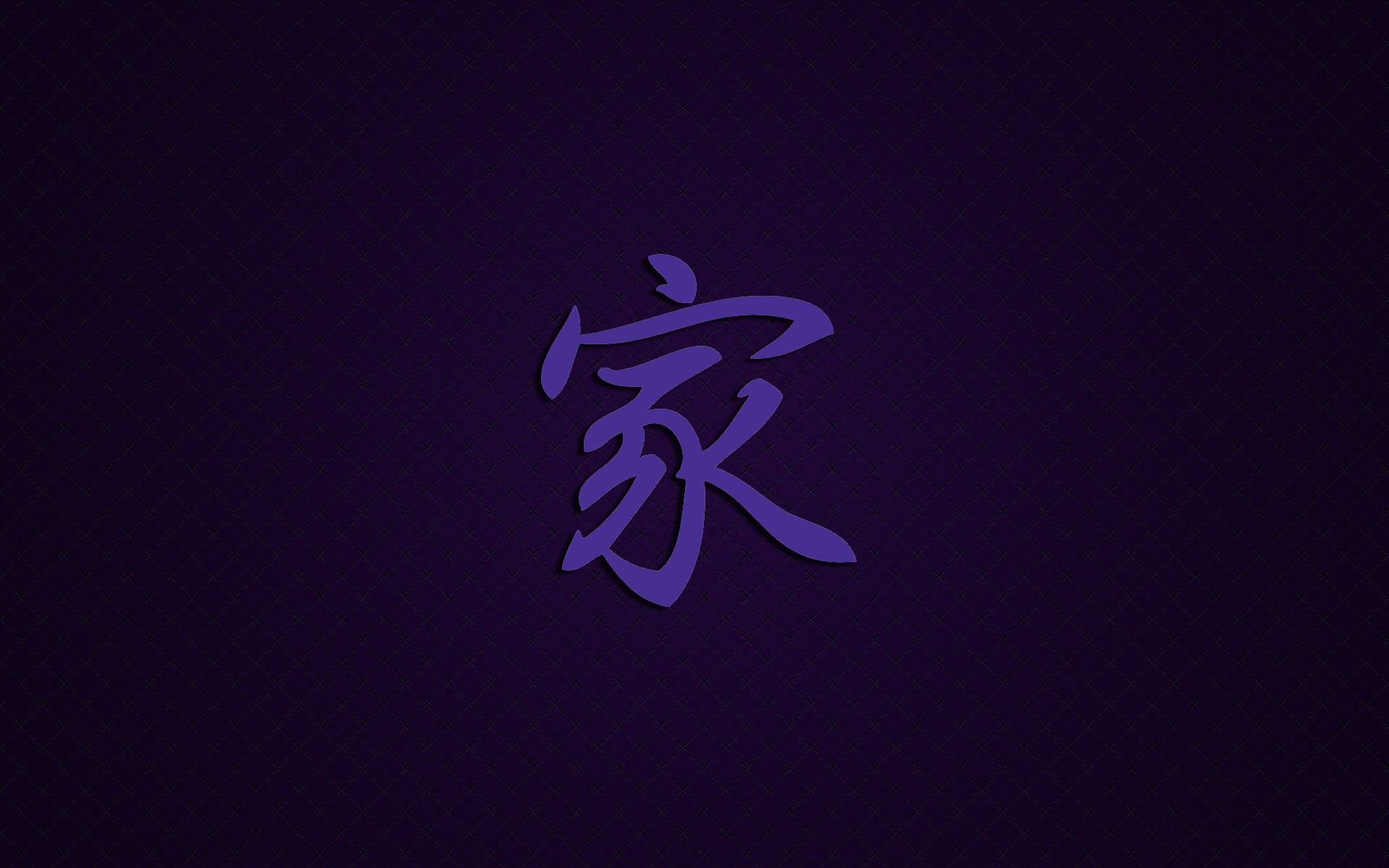 1920x1200 chinese symbol wallpapers -#main