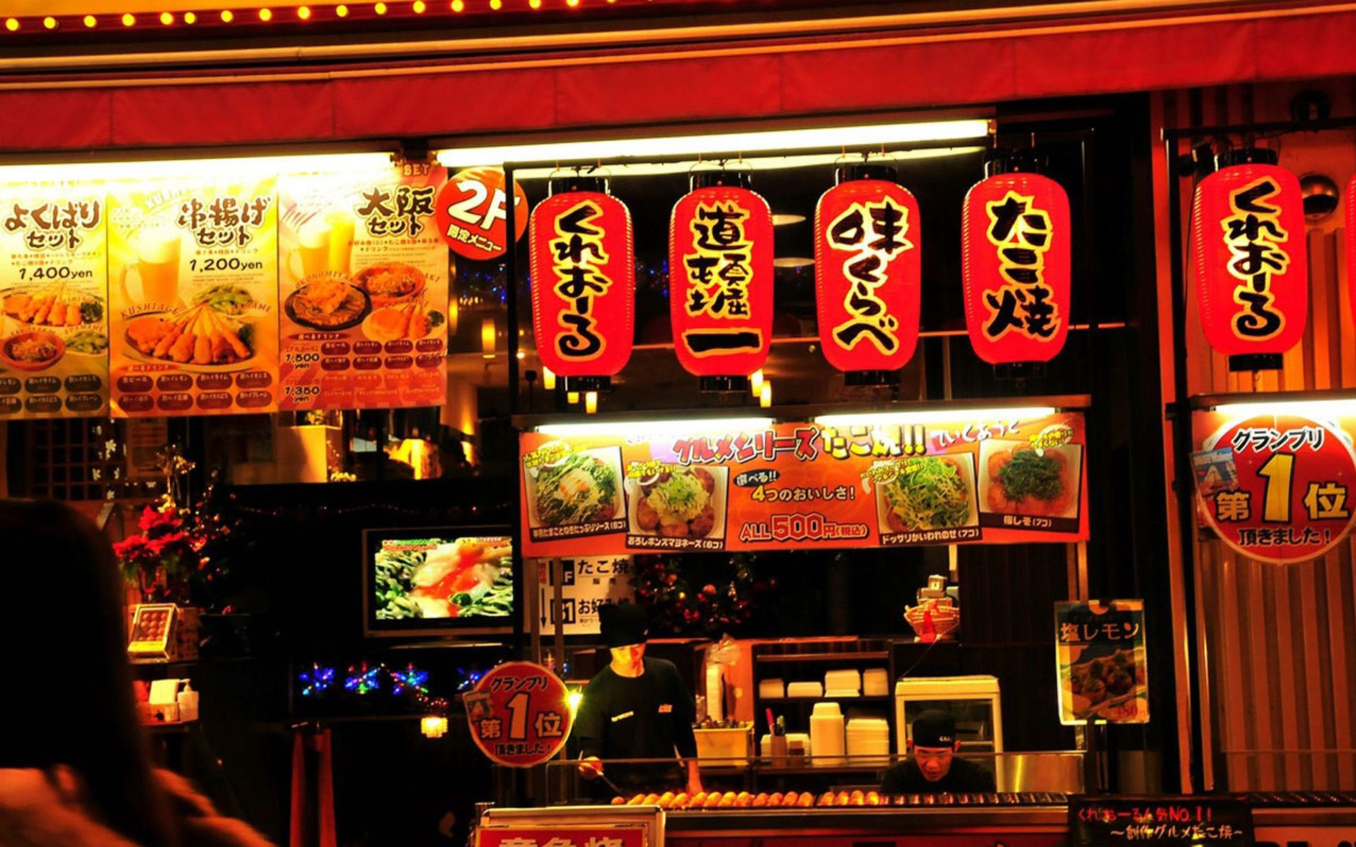 1920x1200 Osaka city street food at Wallpaper  | Hot HD Wallpaper