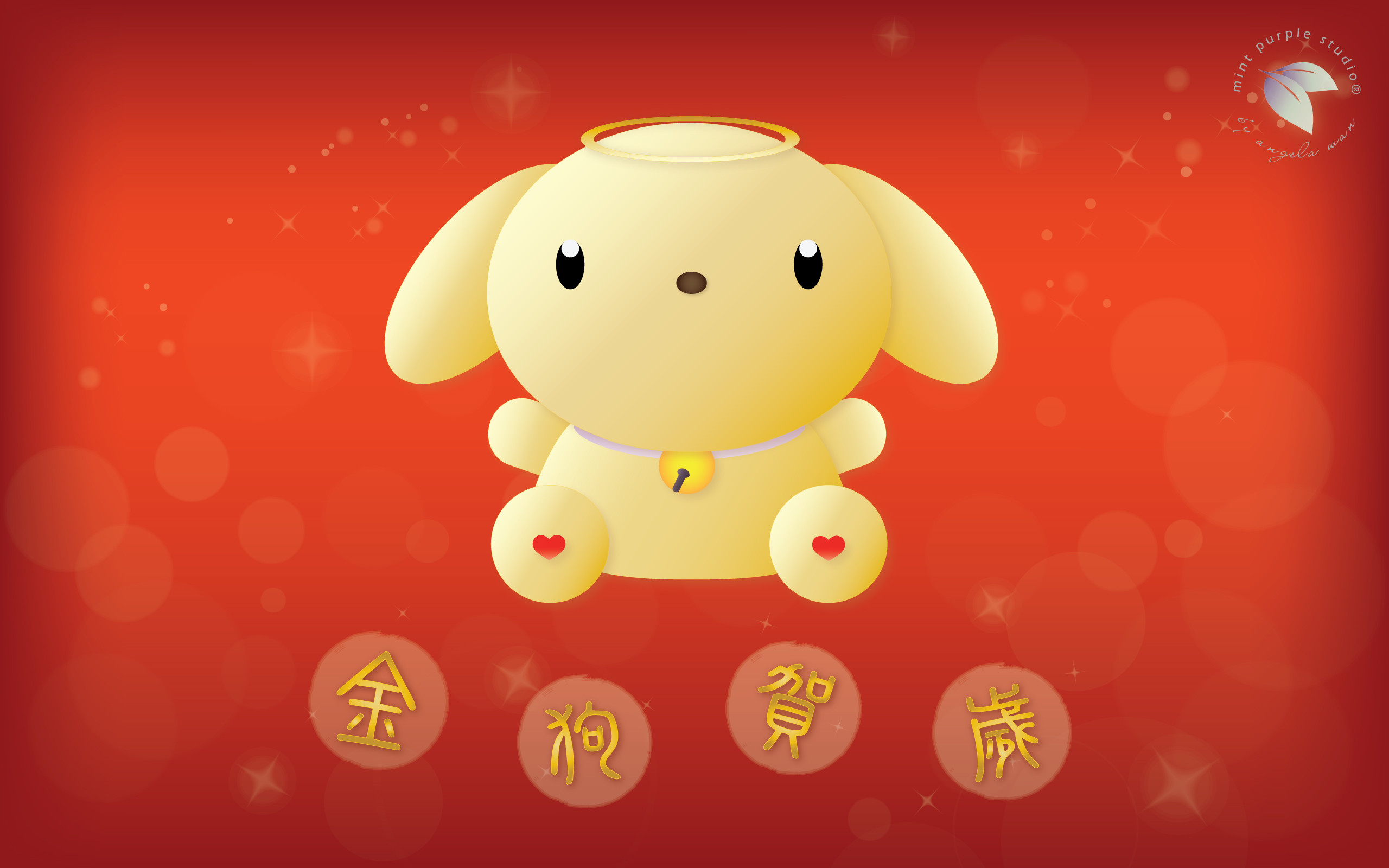 2560x1600 Download the Mr. Delle 2560 x 1600 Wallpaper HERE. 金狗賀歲 translates to the  golden dog celebrates the new year and wishes the recipient of this  greeting a ...