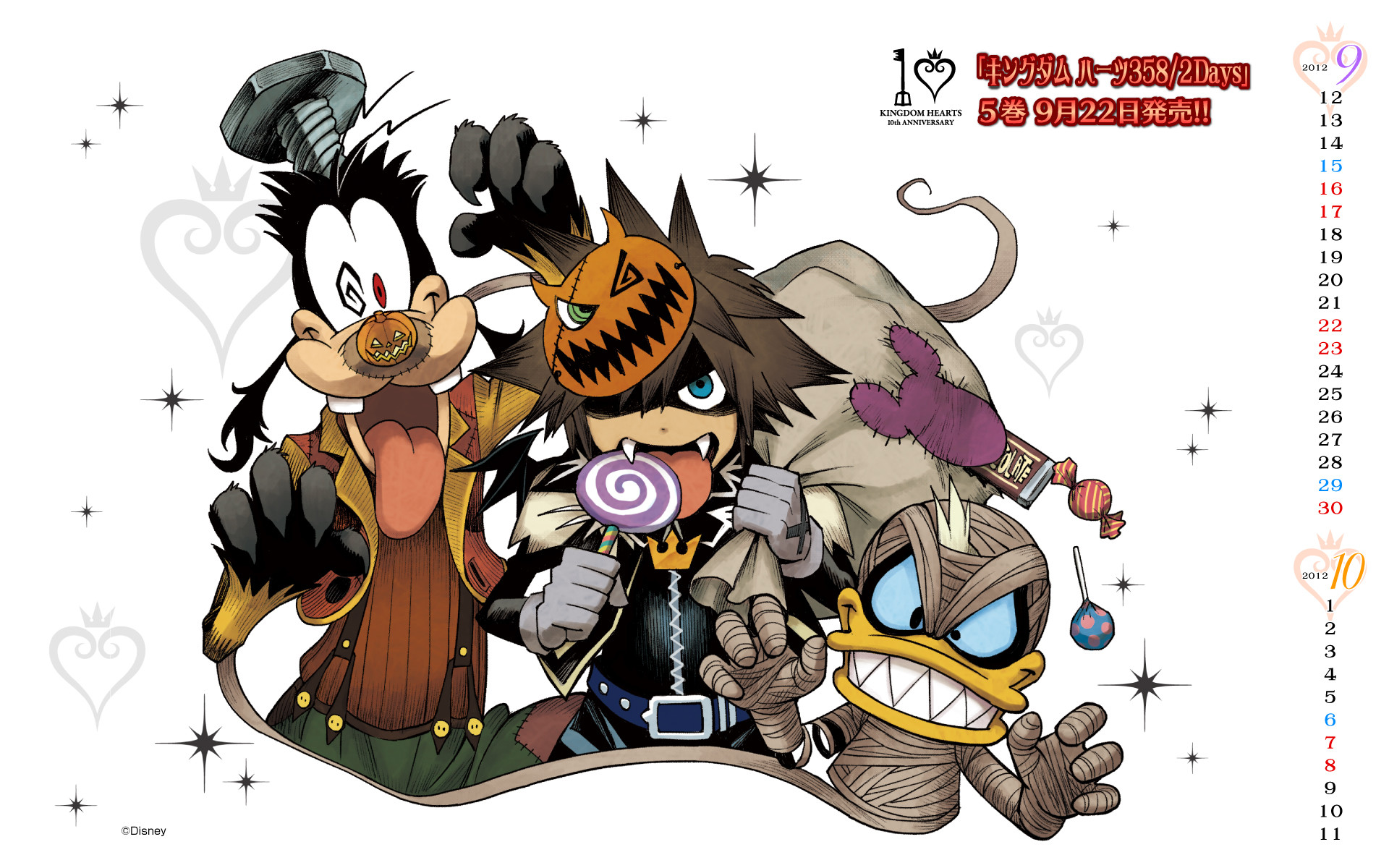 1920x1200 Kingdom Hearts · download Kingdom Hearts image