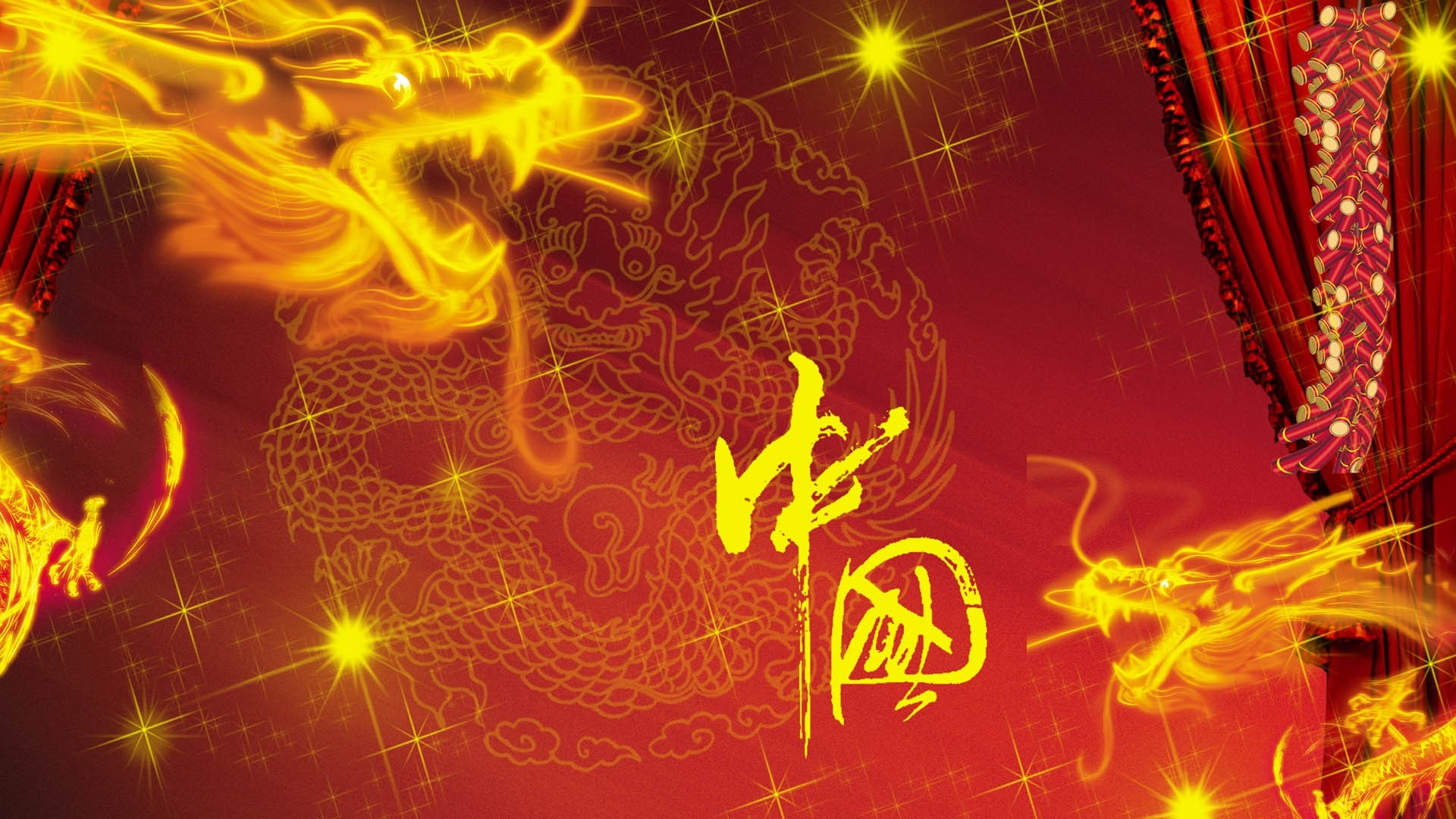 Chinese Wallpaper For Computer 55 Images