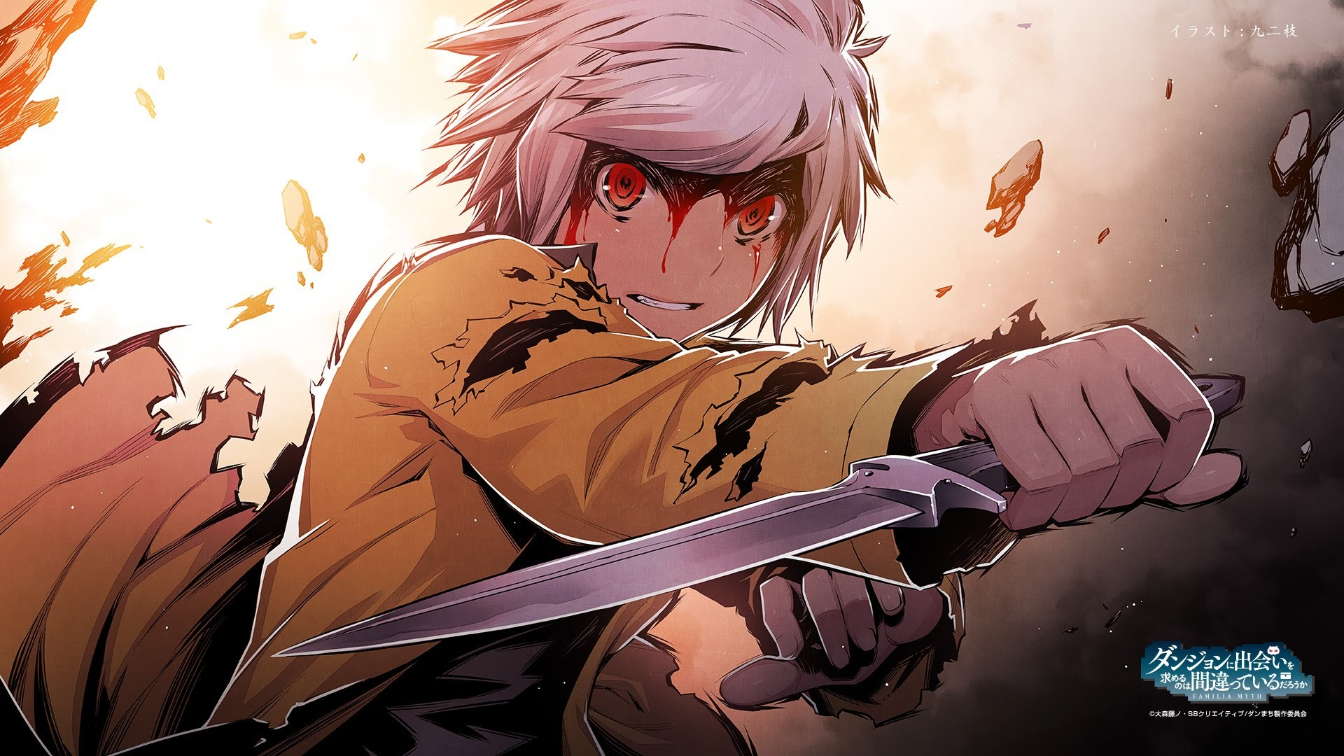 Epic Anime Wallpapers (60+ images)