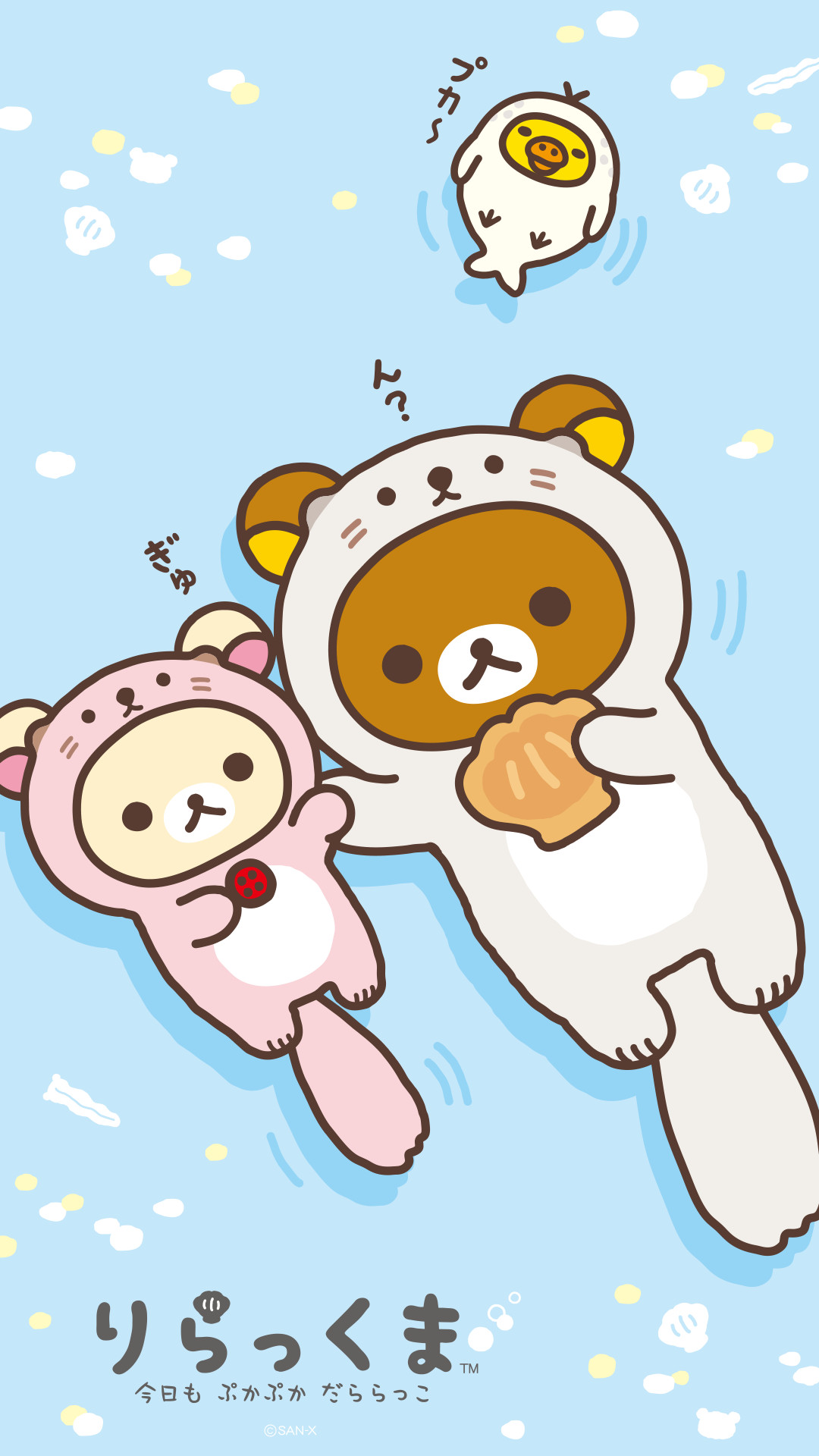 1080x1920 sp_1080_1920_present.png (1080×1920) | All About Rilakkuma | Pinterest |  Rilakkuma, Kawaii and Wallpaper