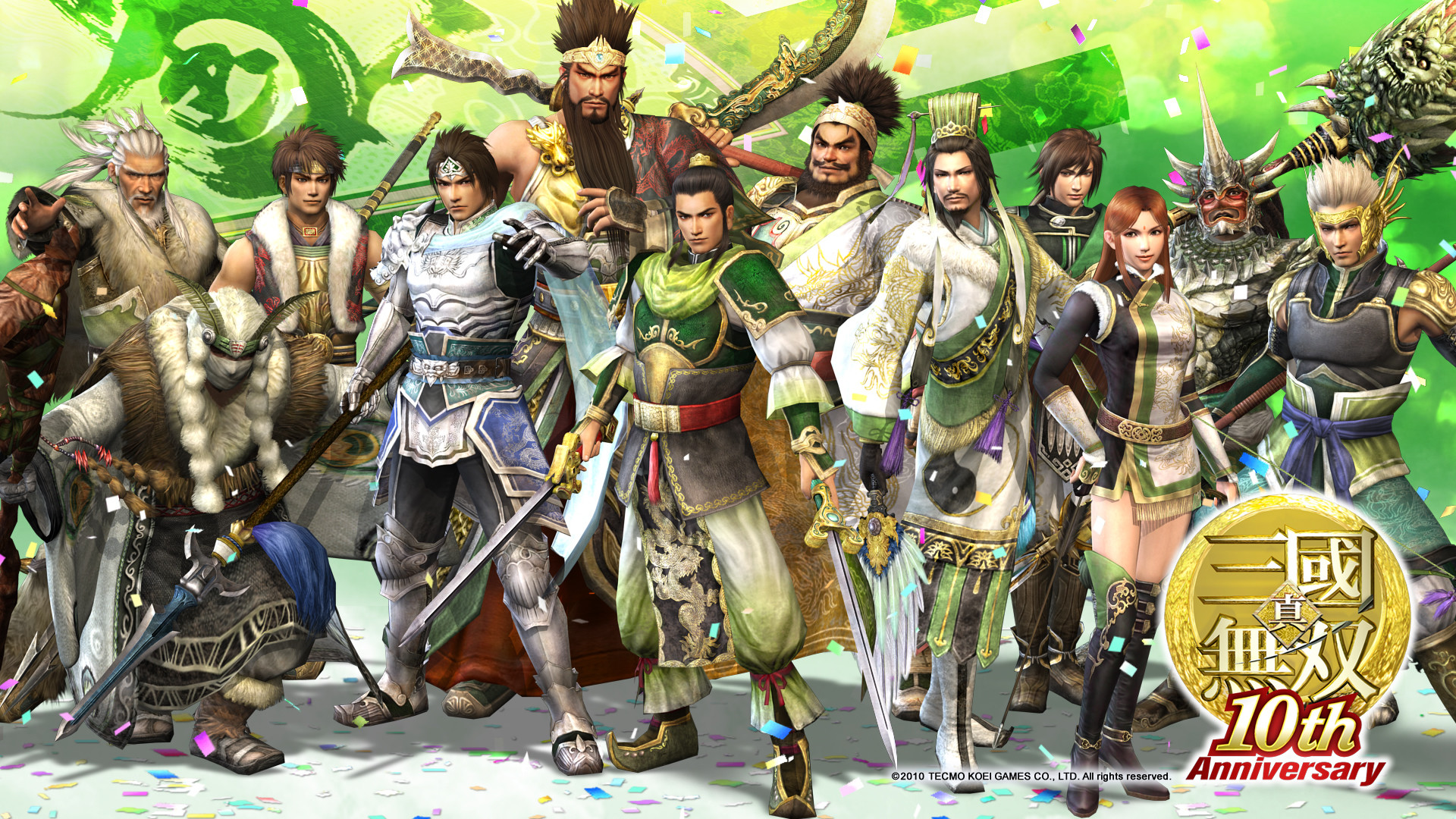 1920x1080 10th Anniversary Shu wallpaper - Dynasty Warriors 7 Message Board for  PlayStation 3 - GameFAQs