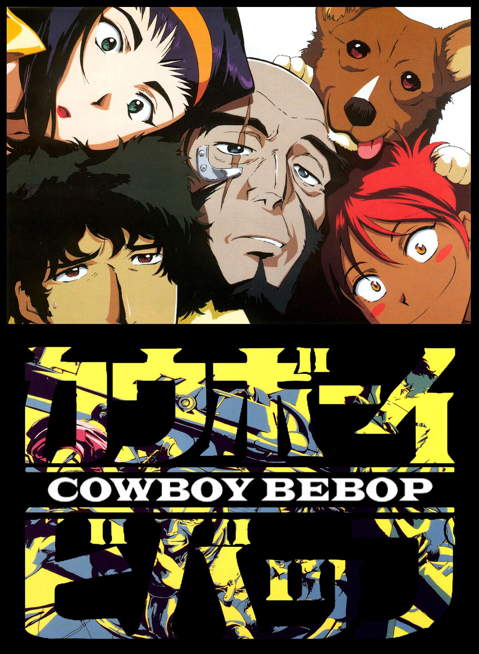 Cowboy Bebop Phone Wallpaper (66+ images)