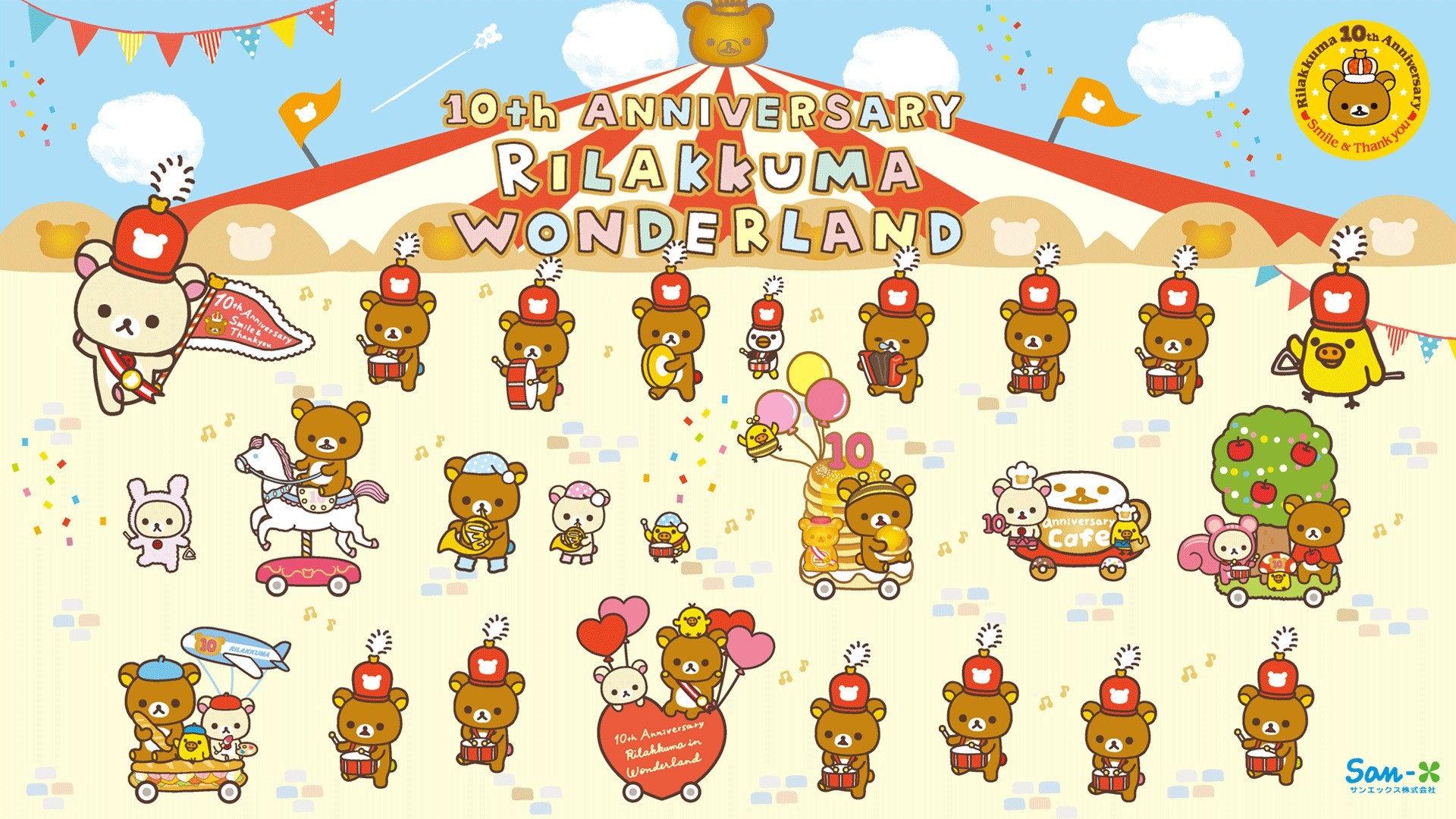 Hello Kitty Thanksgiving Wallpaper 72 Images