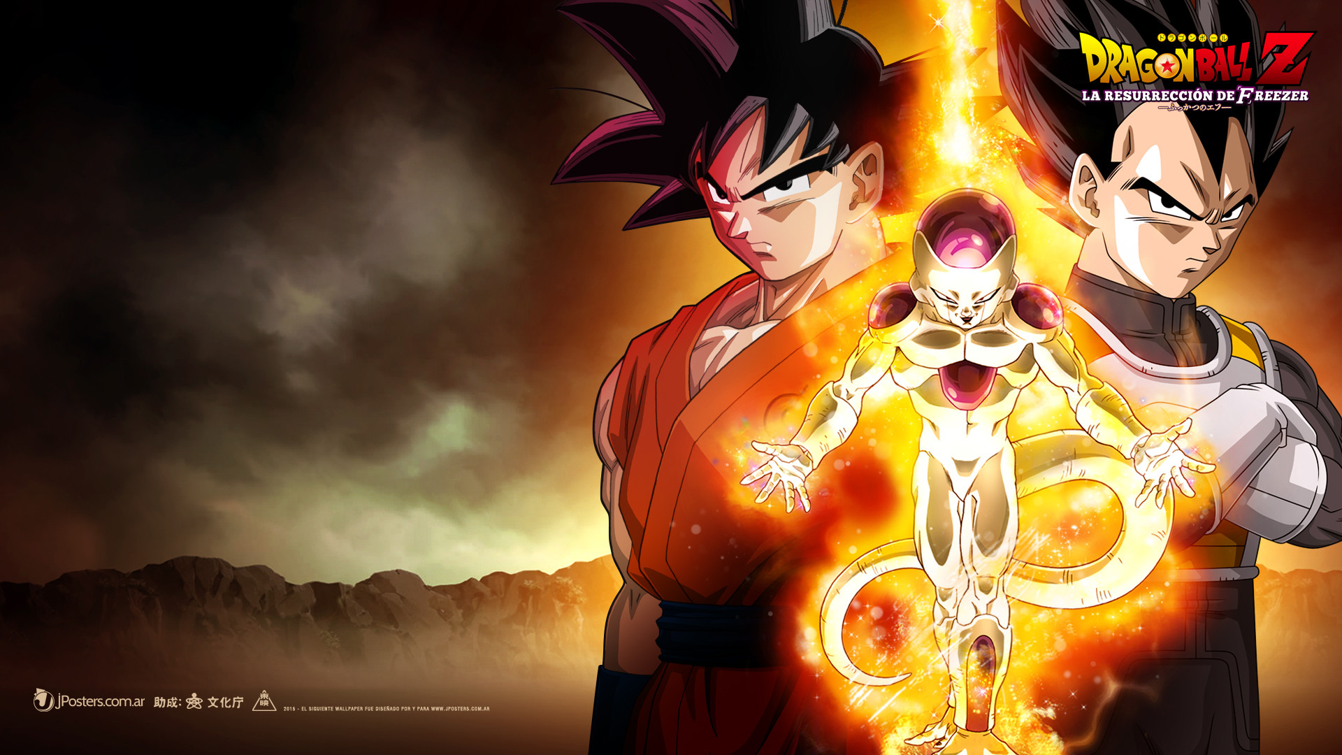 1920x1080 Backgrounds In High Quality: Dragon Ball Z by Ngan Easterwood, April 7, 2015
