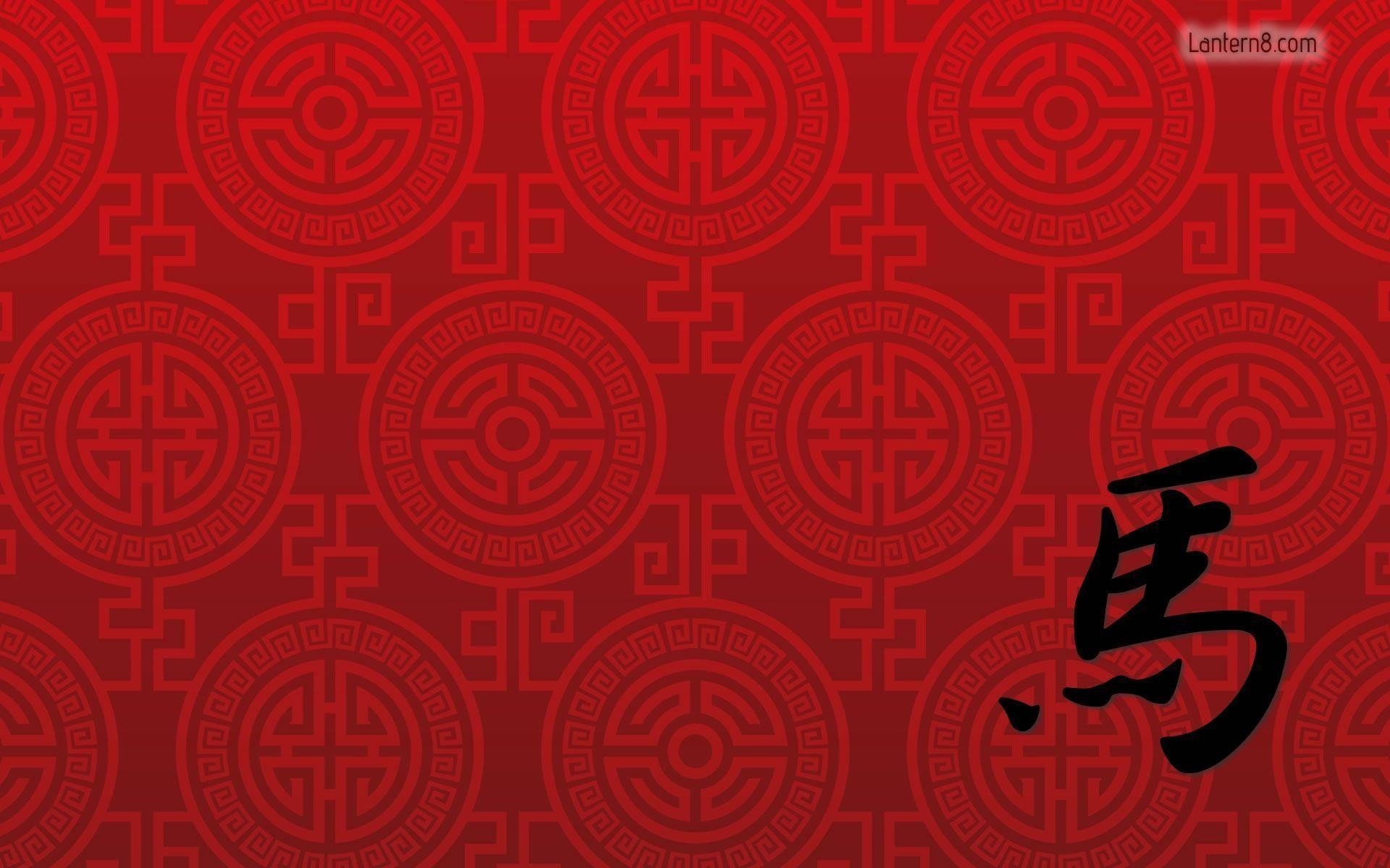 1920x1200 Chinese symbol wallpaper - 88293