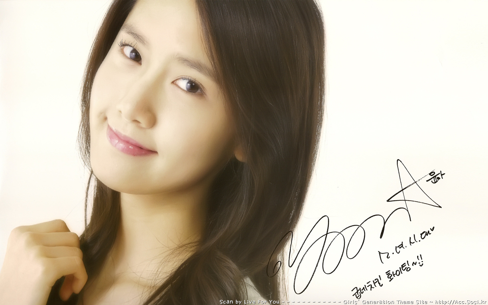 Yoona HD Wallpaper (74...