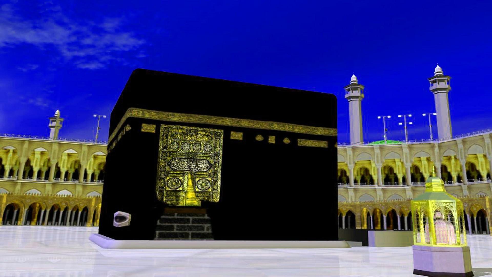 Mecca and madina photos Purpledip Muslim Religious Mecca Madina Showpiece