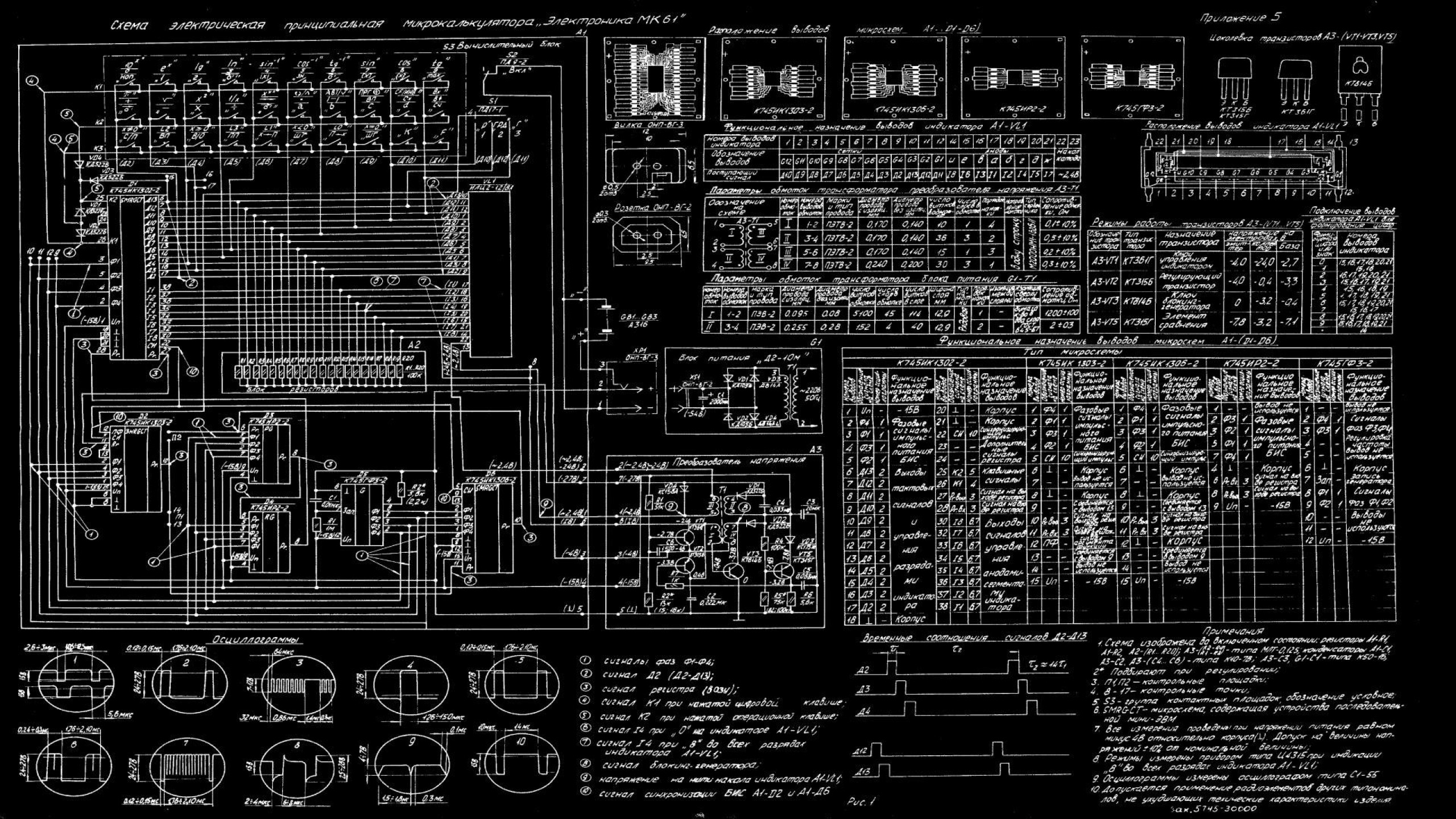 2560x1440 Download Wallpapers, Download  science schematic .