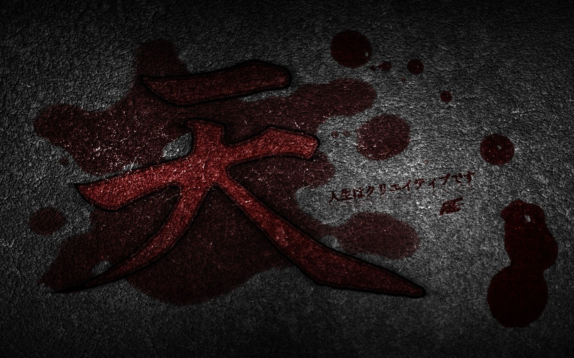 1920x1200  Wallpaper chinese, letter, red, black, drops