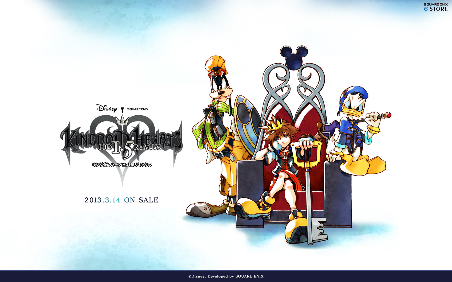 1920x1200 Kingdom Hearts 1.5 HD ReMix 2013 Wallpaper! - News - Kingdom Hearts Insider