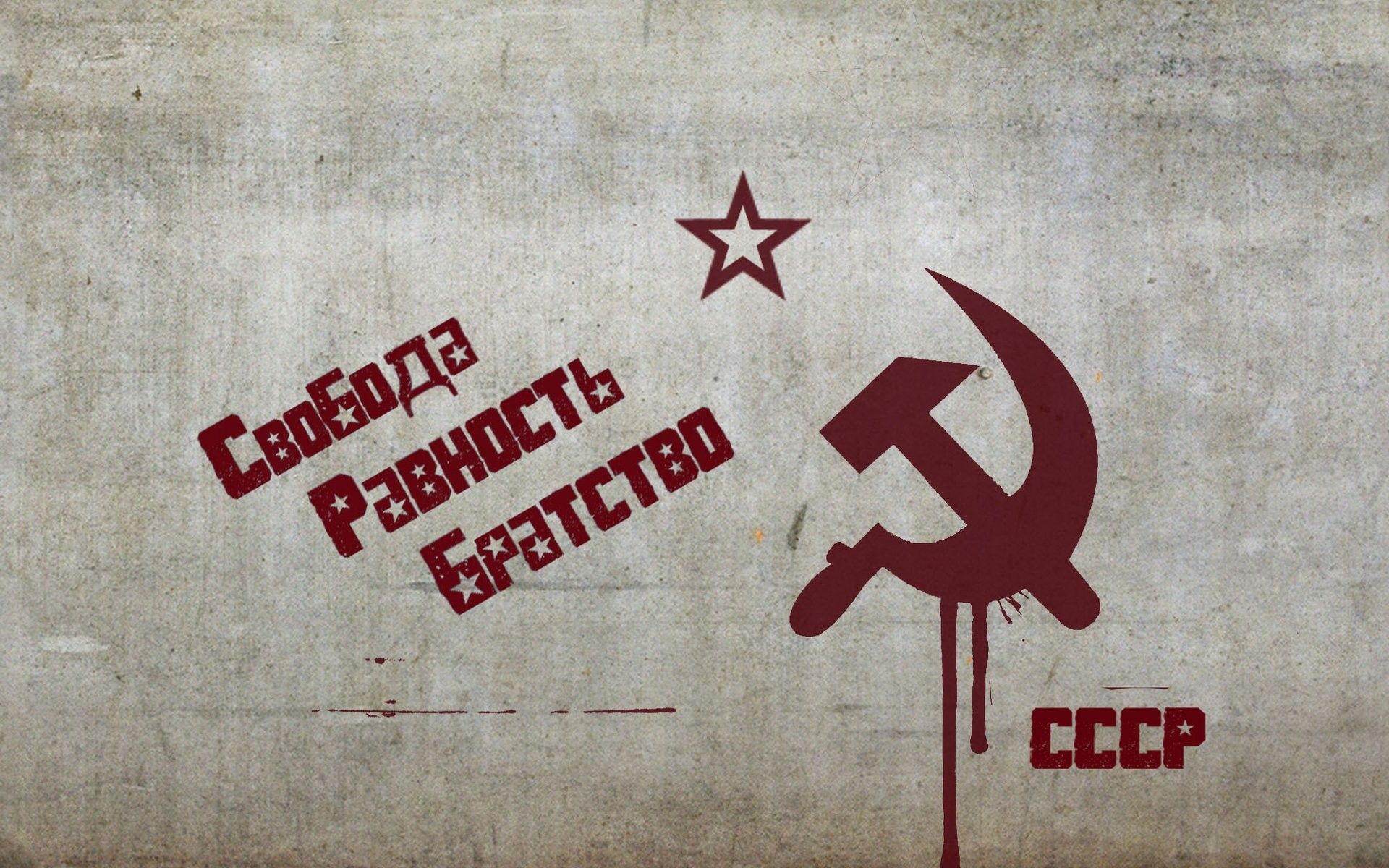 1920x1200 Soviet Union flag live wallpaper YouTube