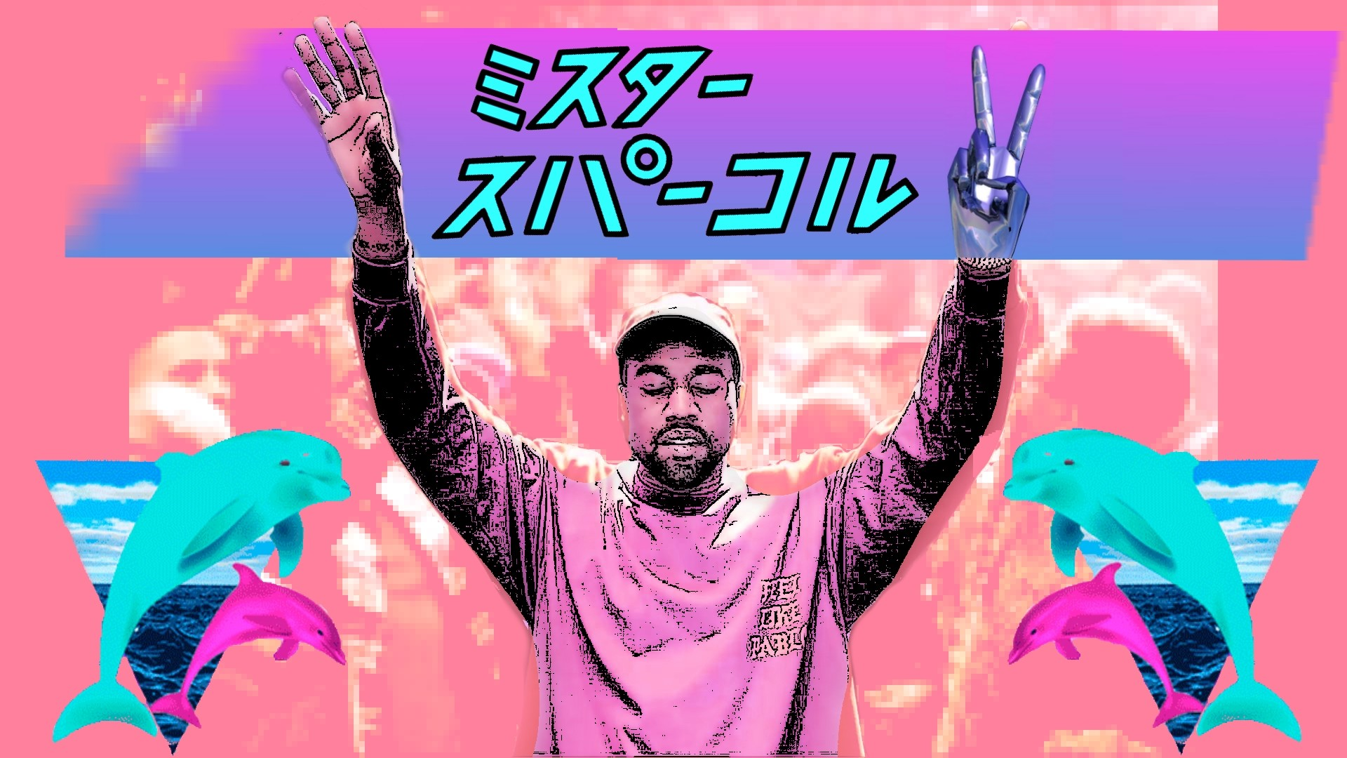 1920x1080 Vaporwave wallpaper