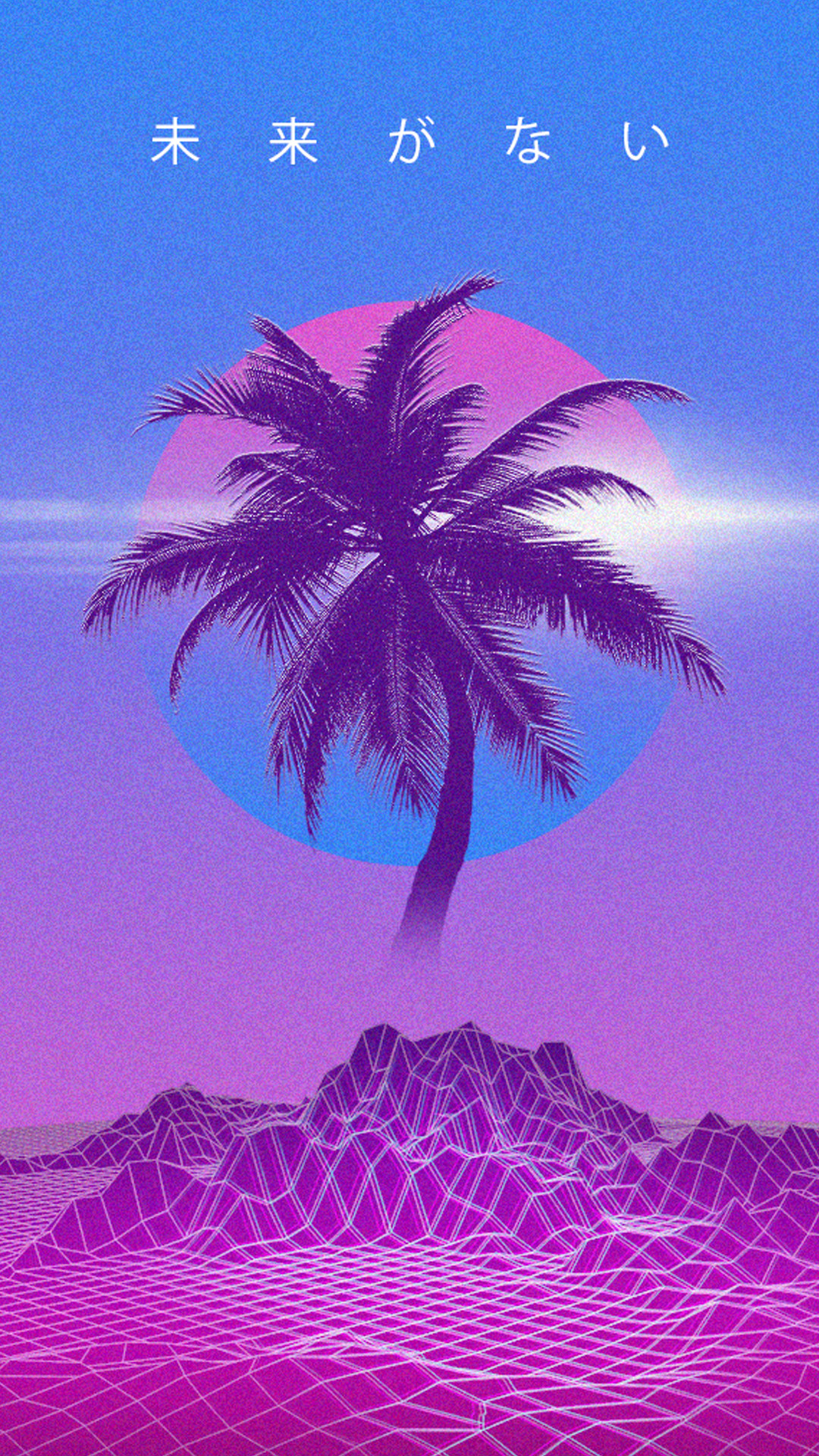 Retro 80s Wallpaper (66+ images)