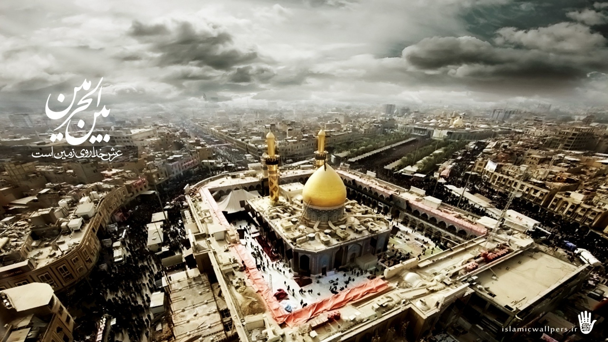 karbala wallpapers 46 images